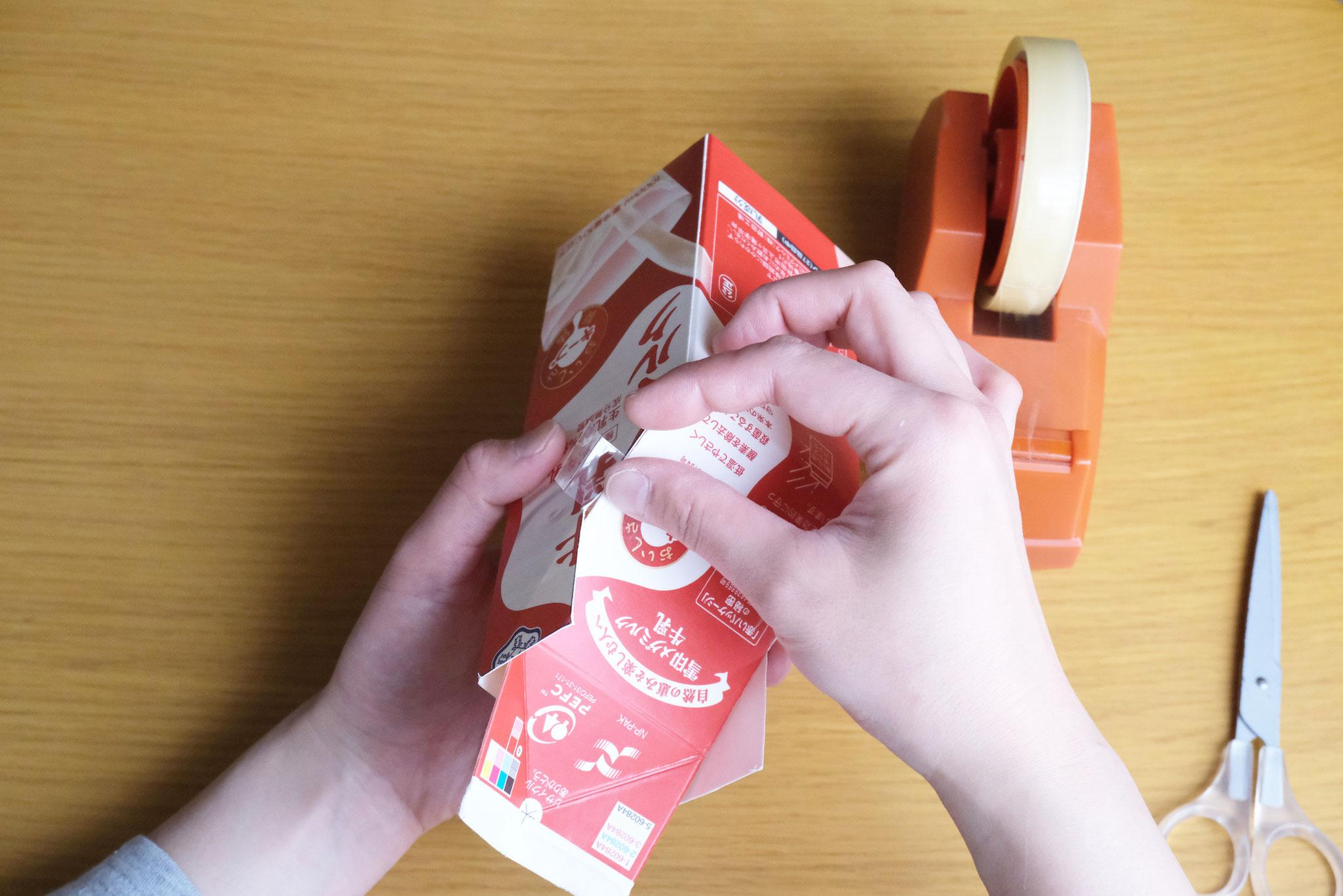 (4)角に合わせて折り、セロハンテープでとめる。