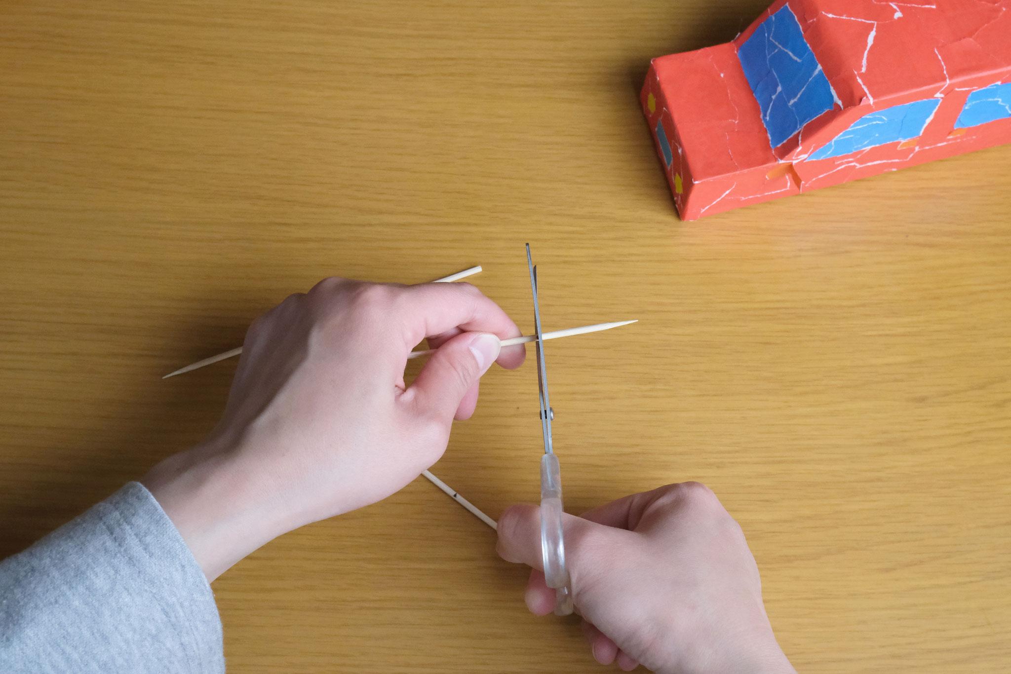 (2)竹串を2本は11cmに、1本は7cmの長さに切る。(尖っている方を切り落としてください)
