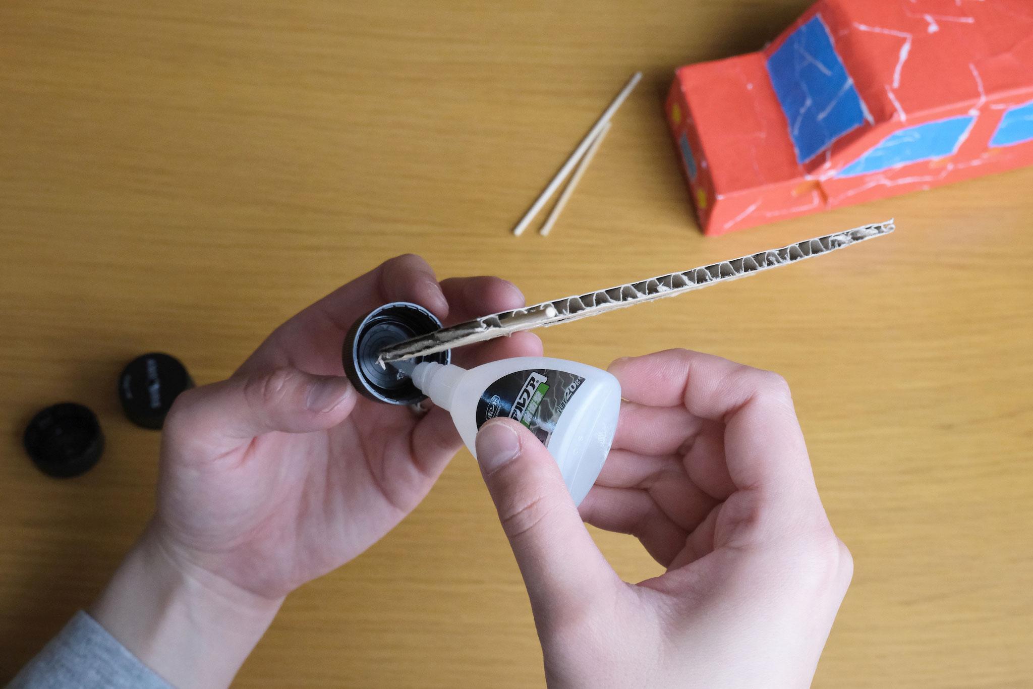 (6)接着剤で固定する。