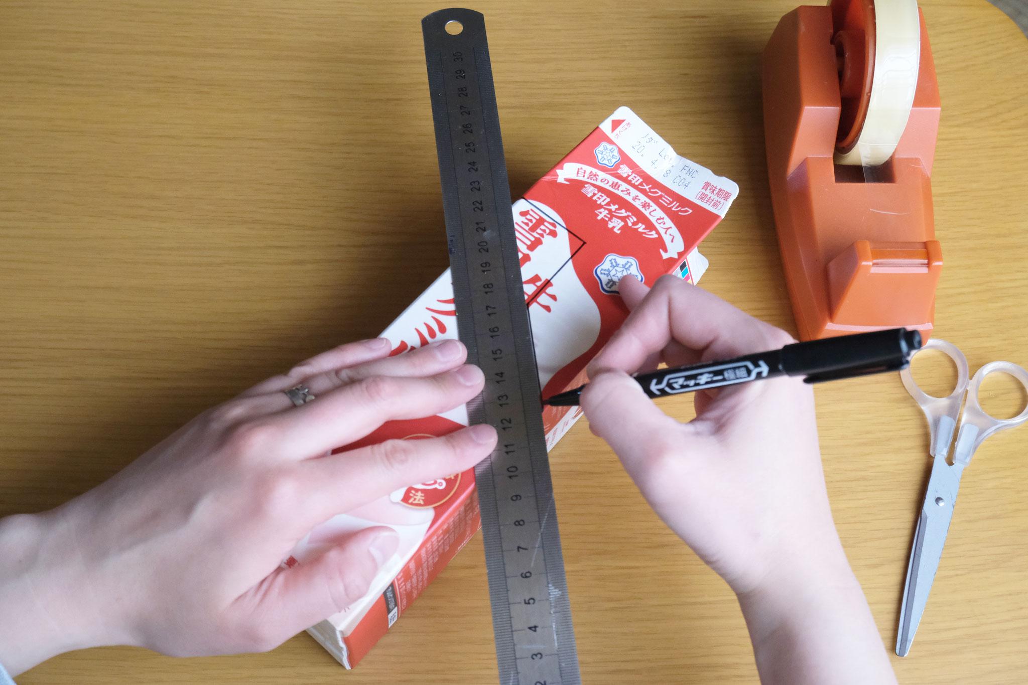 (1)油性ペンで切り取り線を書く。*「牛乳パックの切り方」を参考にしてください。