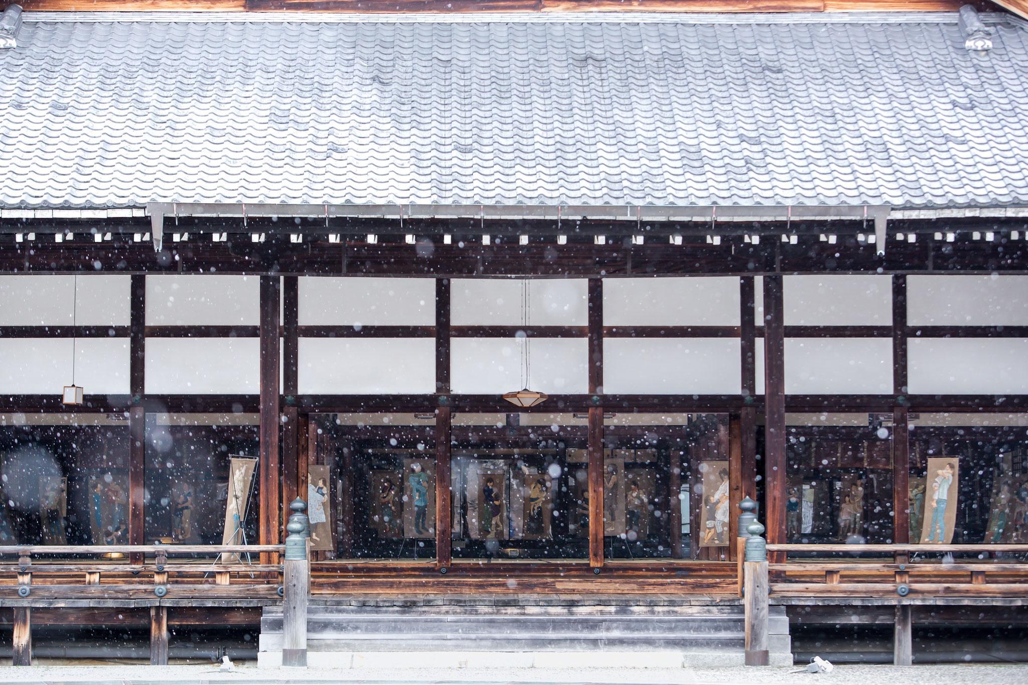 東本願寺・大寝殿・大広間 (京都府・京都市 ) 2015年3月11日