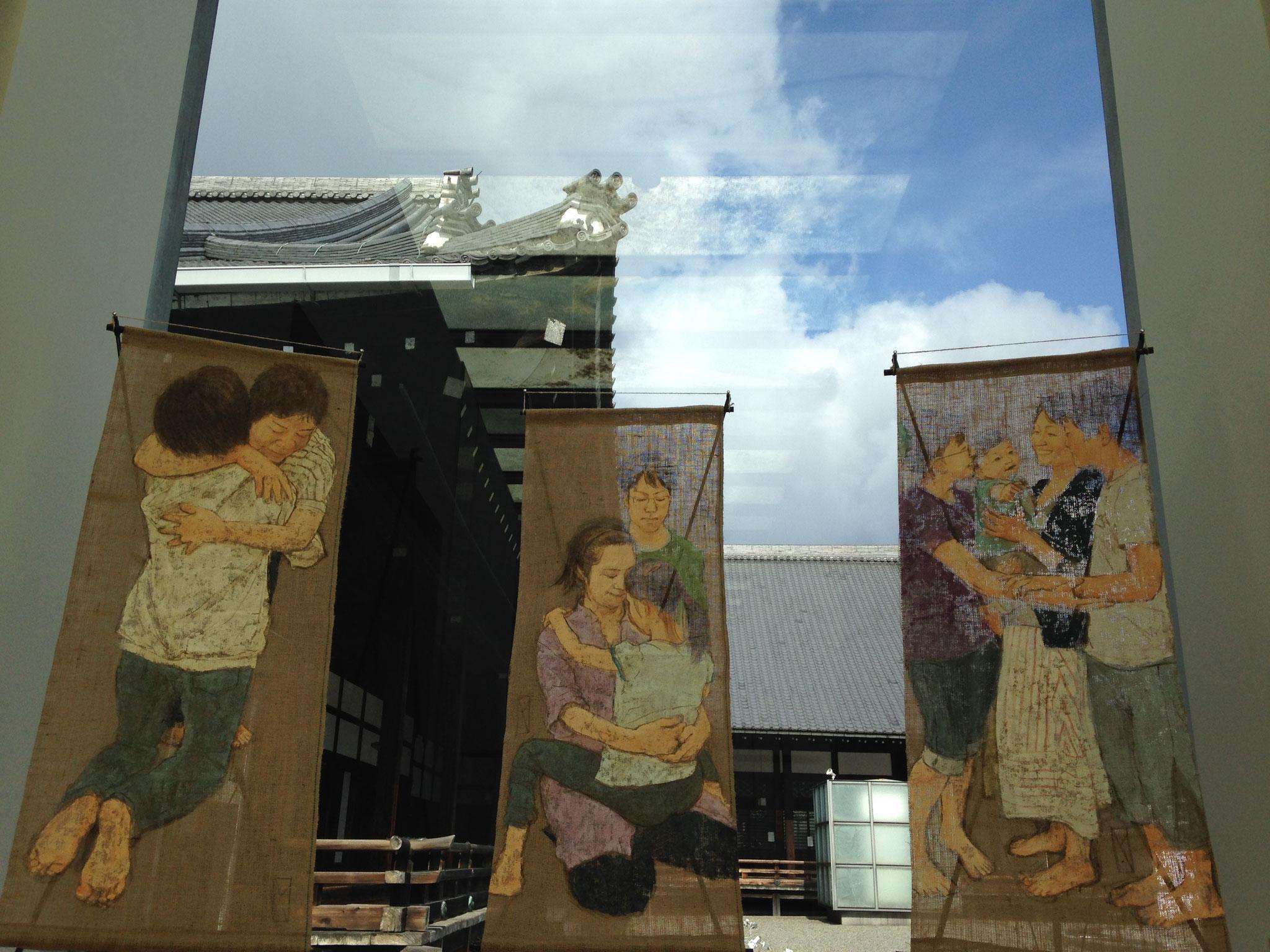 東本願寺・参拝接待所ギャラリー (京都府・京都市) 2015年