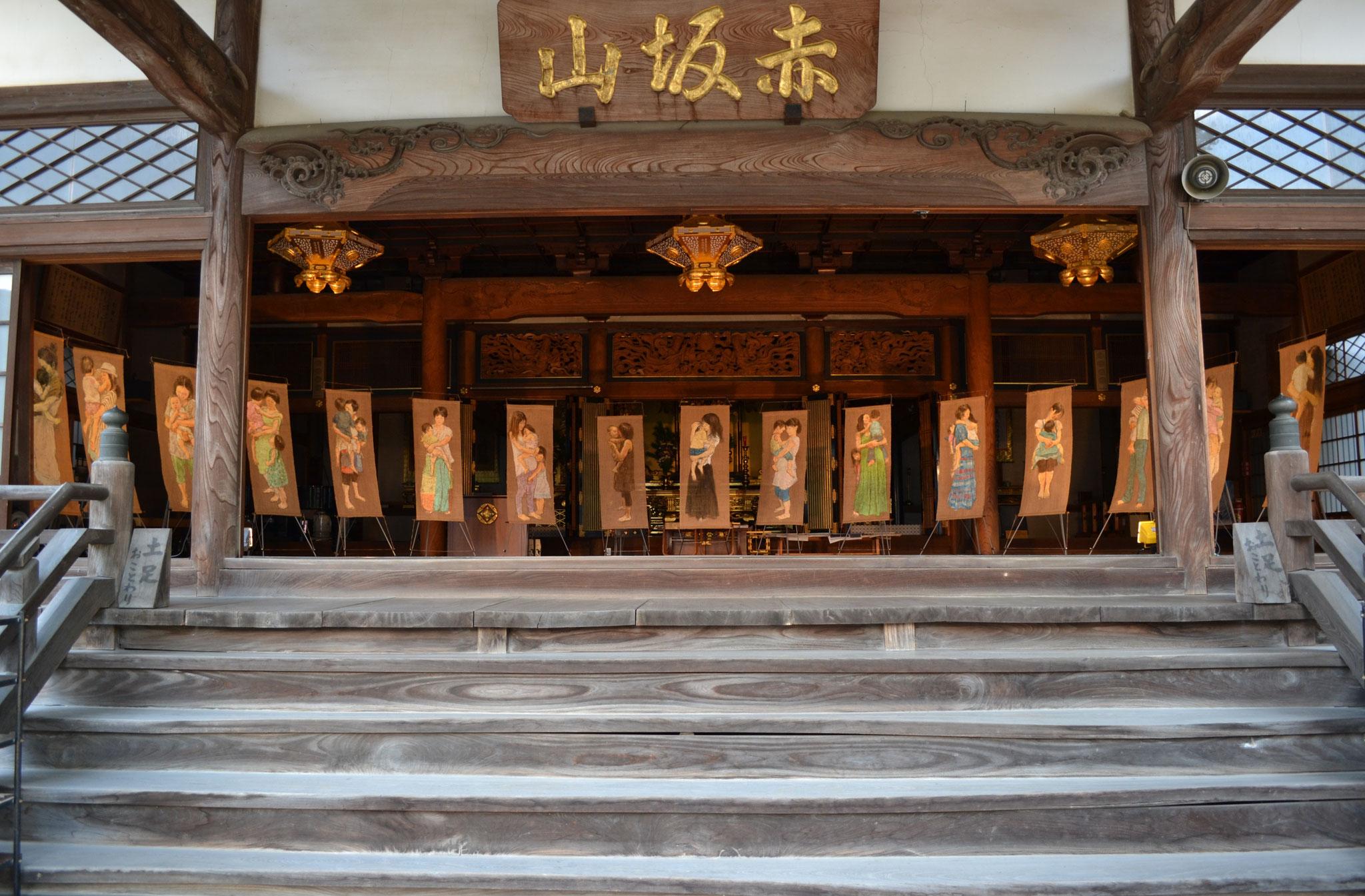 眞行寺・本堂 (福島県二本松市) 2013年