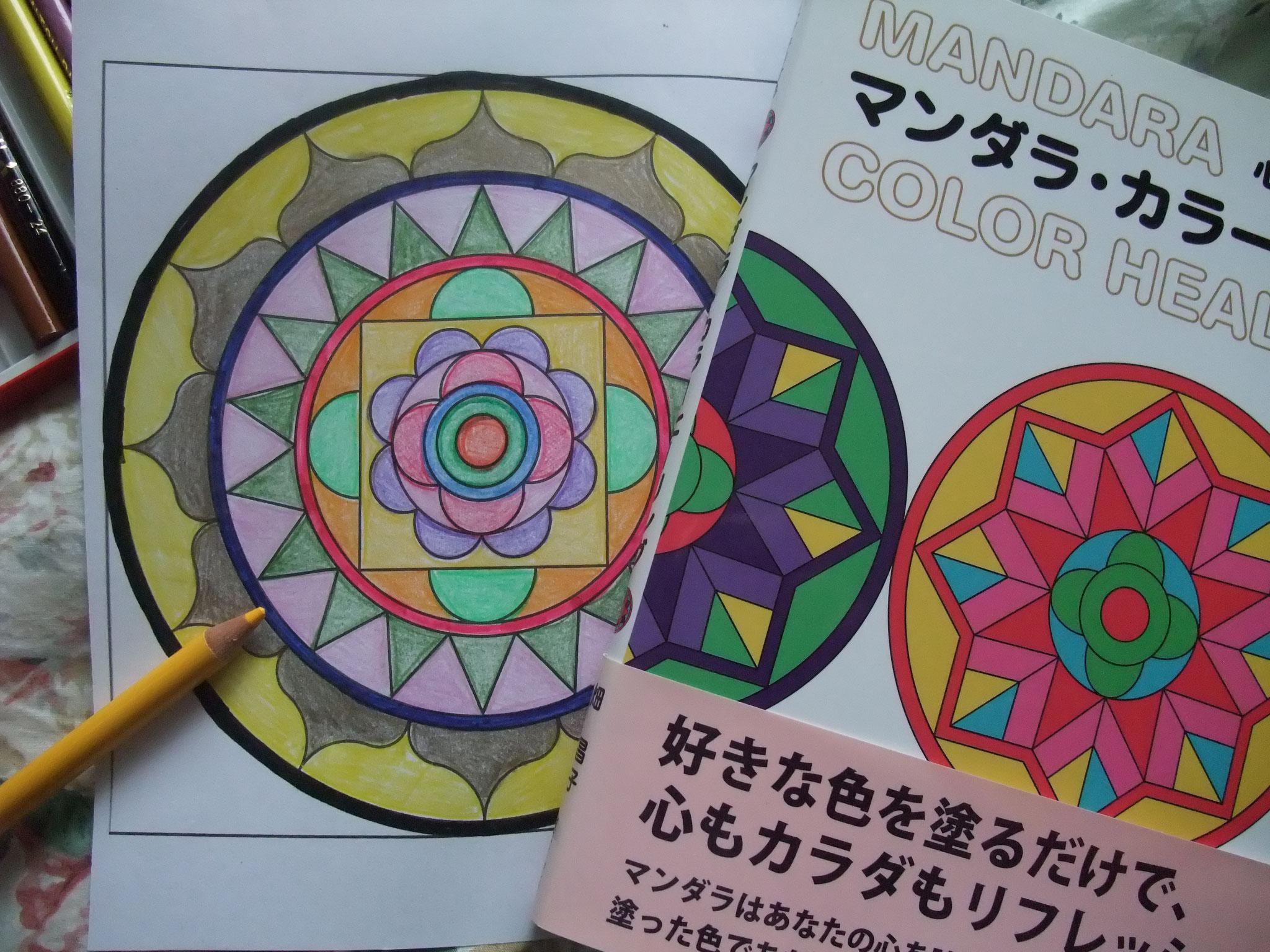 曼荼羅ぬり絵(カラーセラピー)
