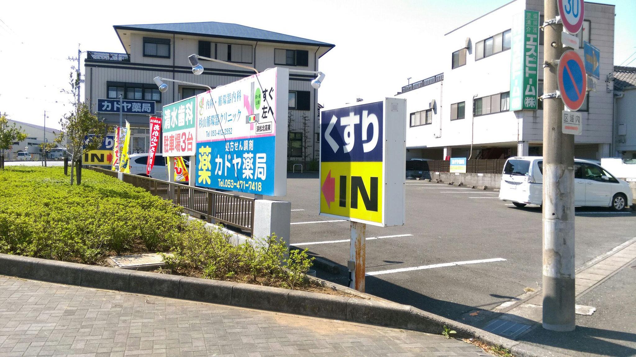 姫街道側の入り口の様子。
