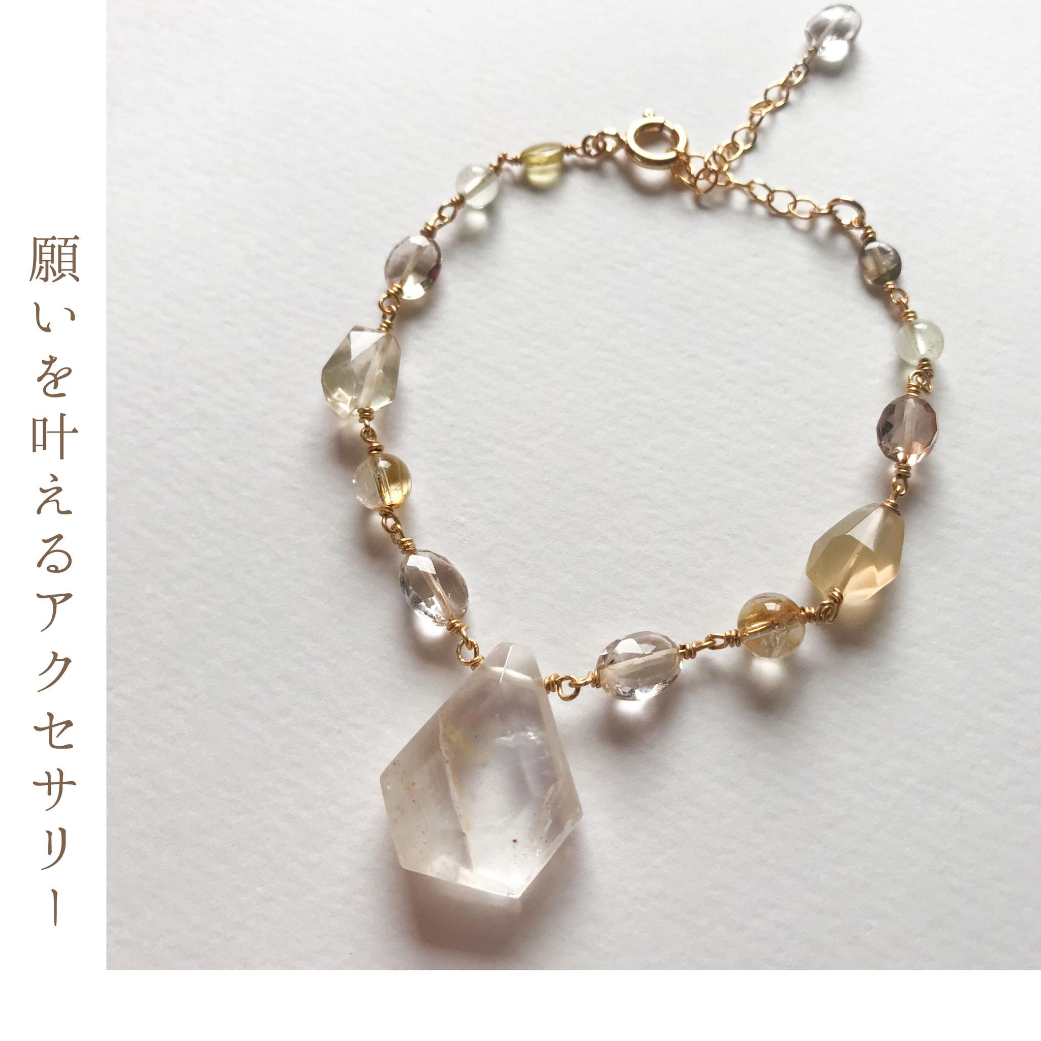 low priced dd676 cfc7d 願いを叶えるアクセサリー - ::: arcanum(アーケイナム ...
