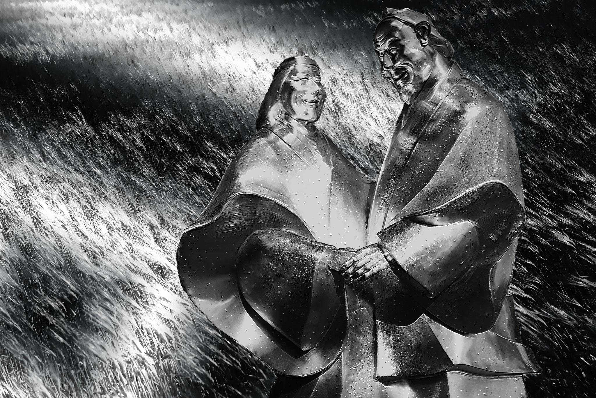 Tazaki  Ryuichi (Japan) - Together  man and  woman