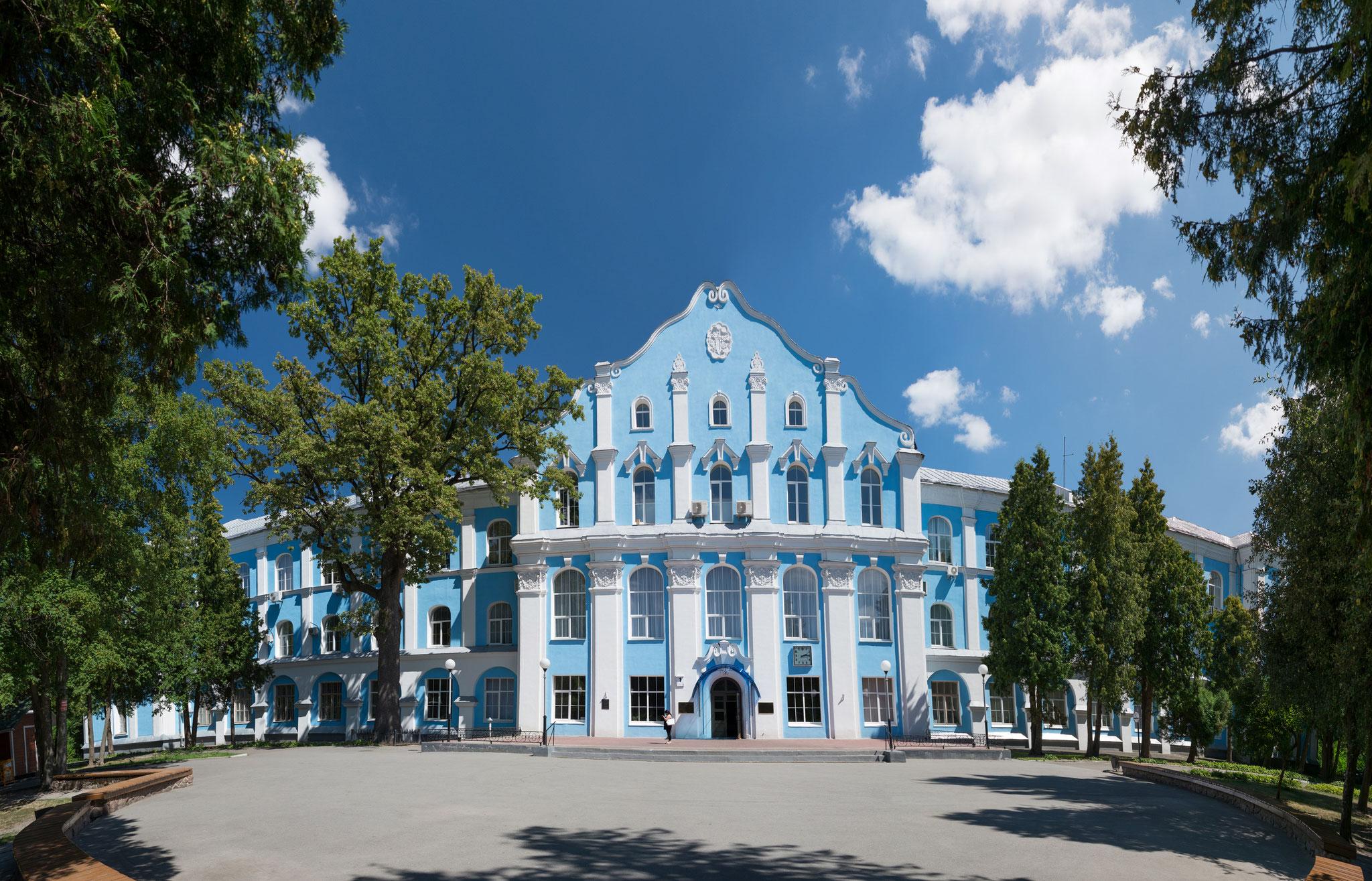 Yaroslav Shelepa (Ujhorod-UA) - Kiev  (UA)