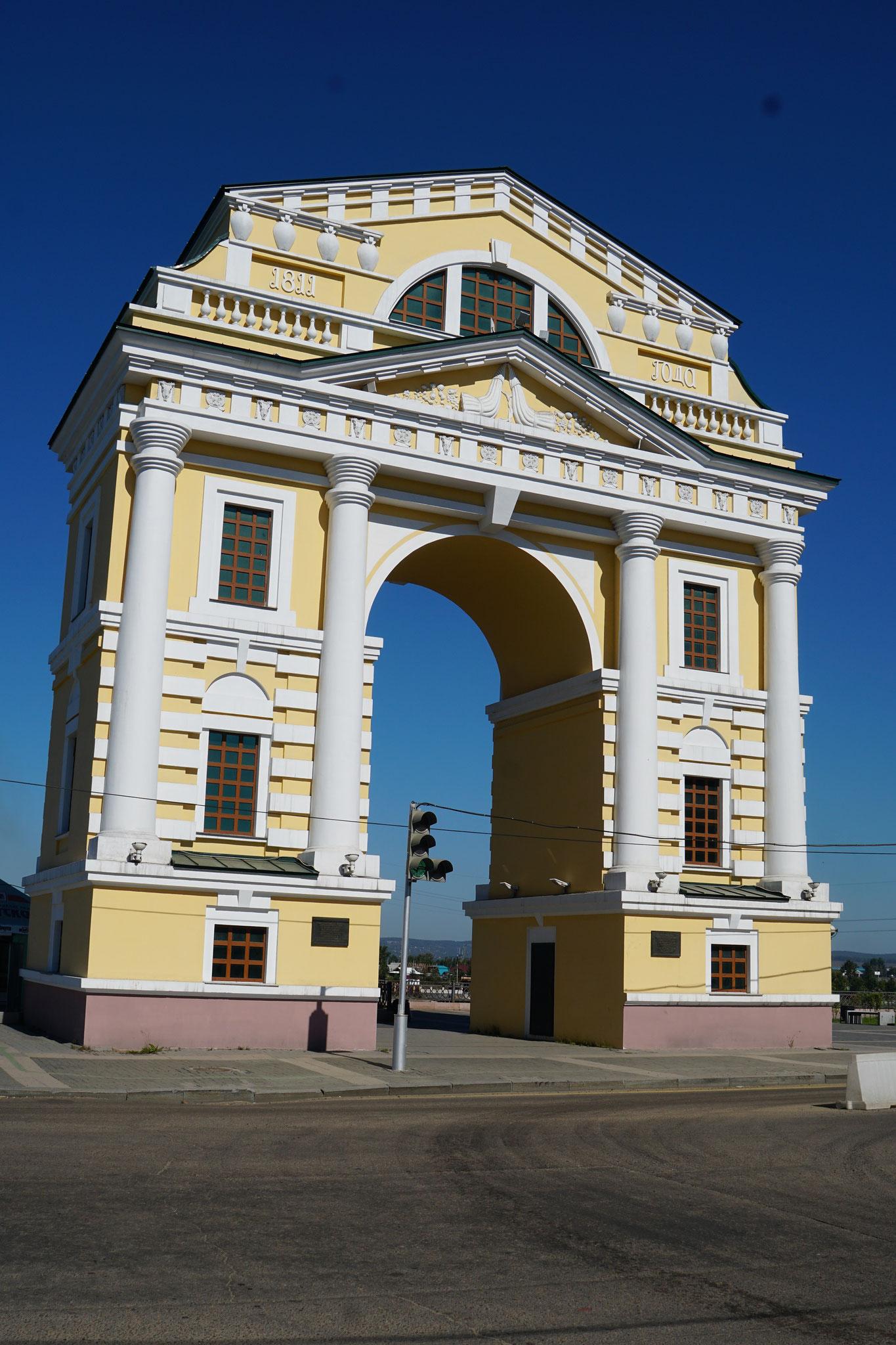 Triumphal Arch in Irkutsk