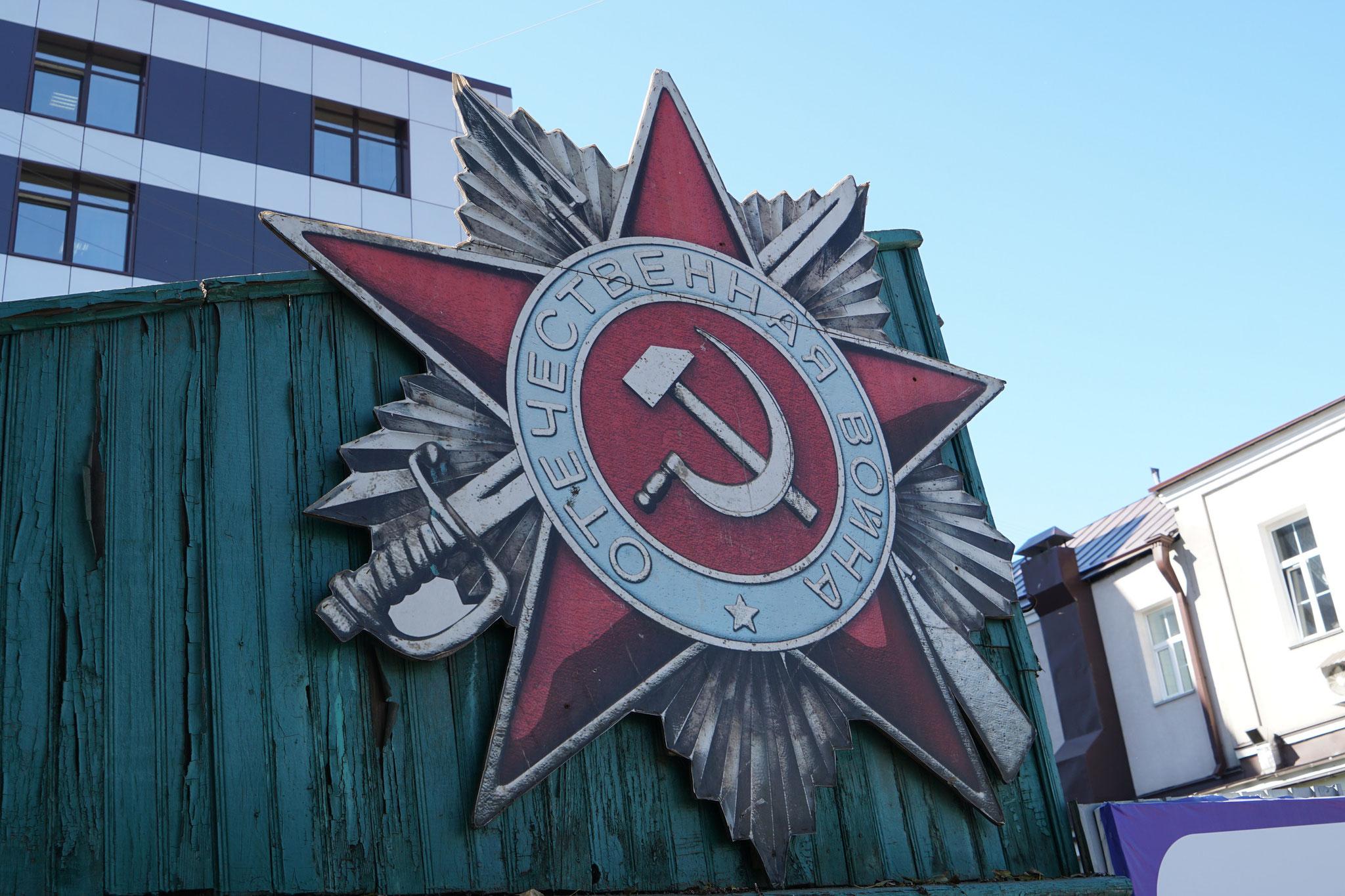 Oft sieht man das Kommunisten-Symbol