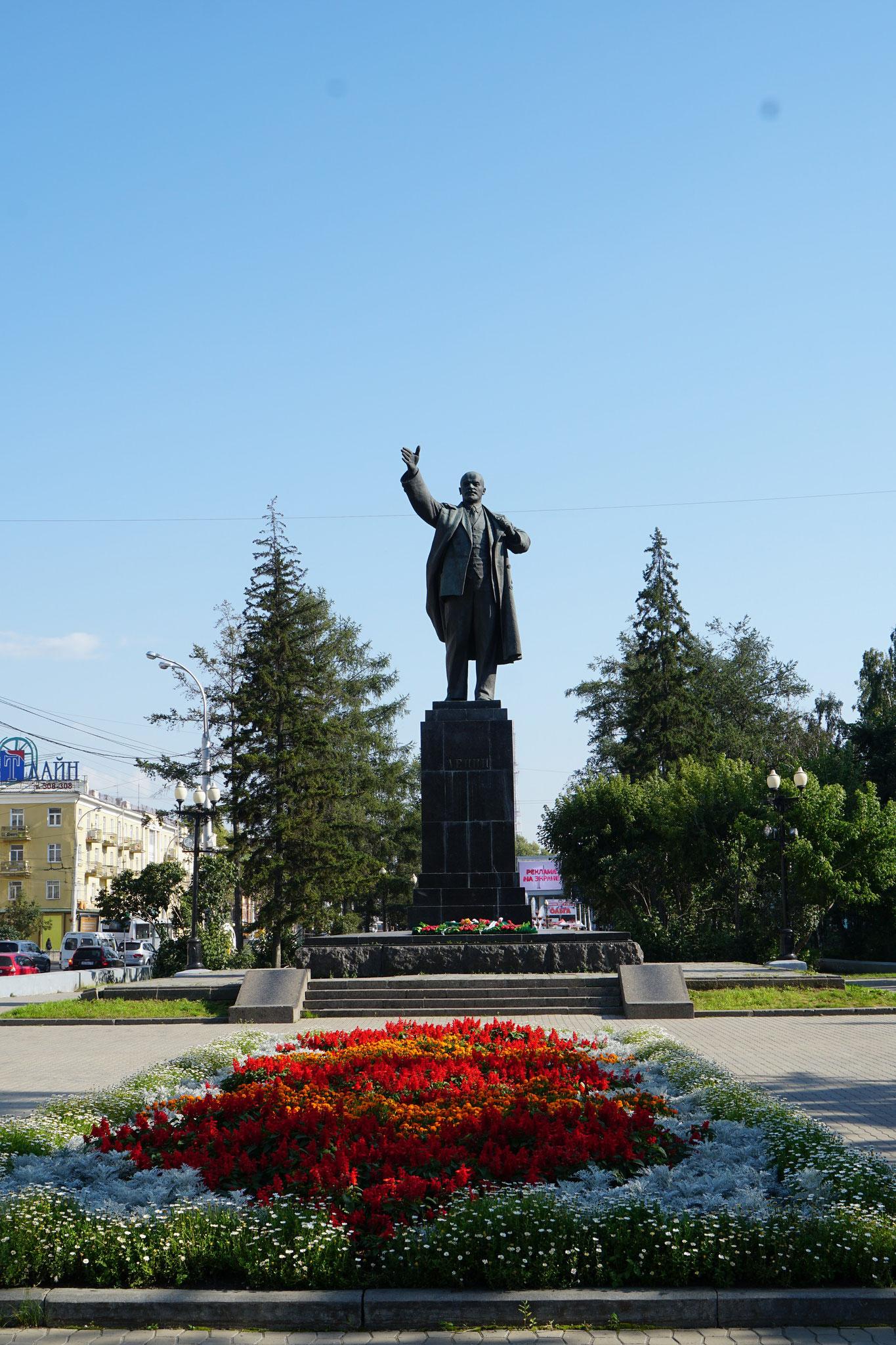 Lenin Statue in Irkutsk