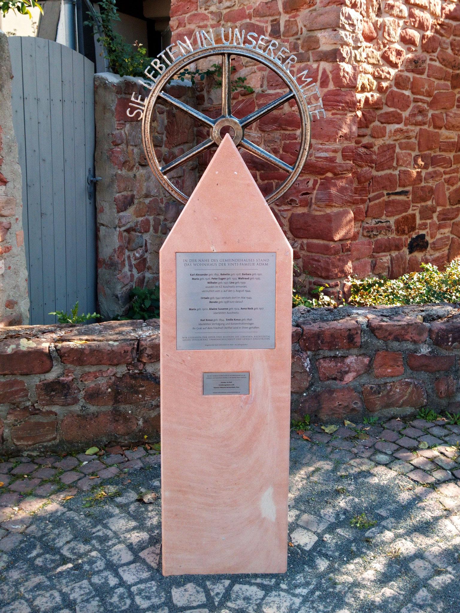 Sinti-Roma Gedenkstein von Kai Wolf, Stadt Hattersheim am Main