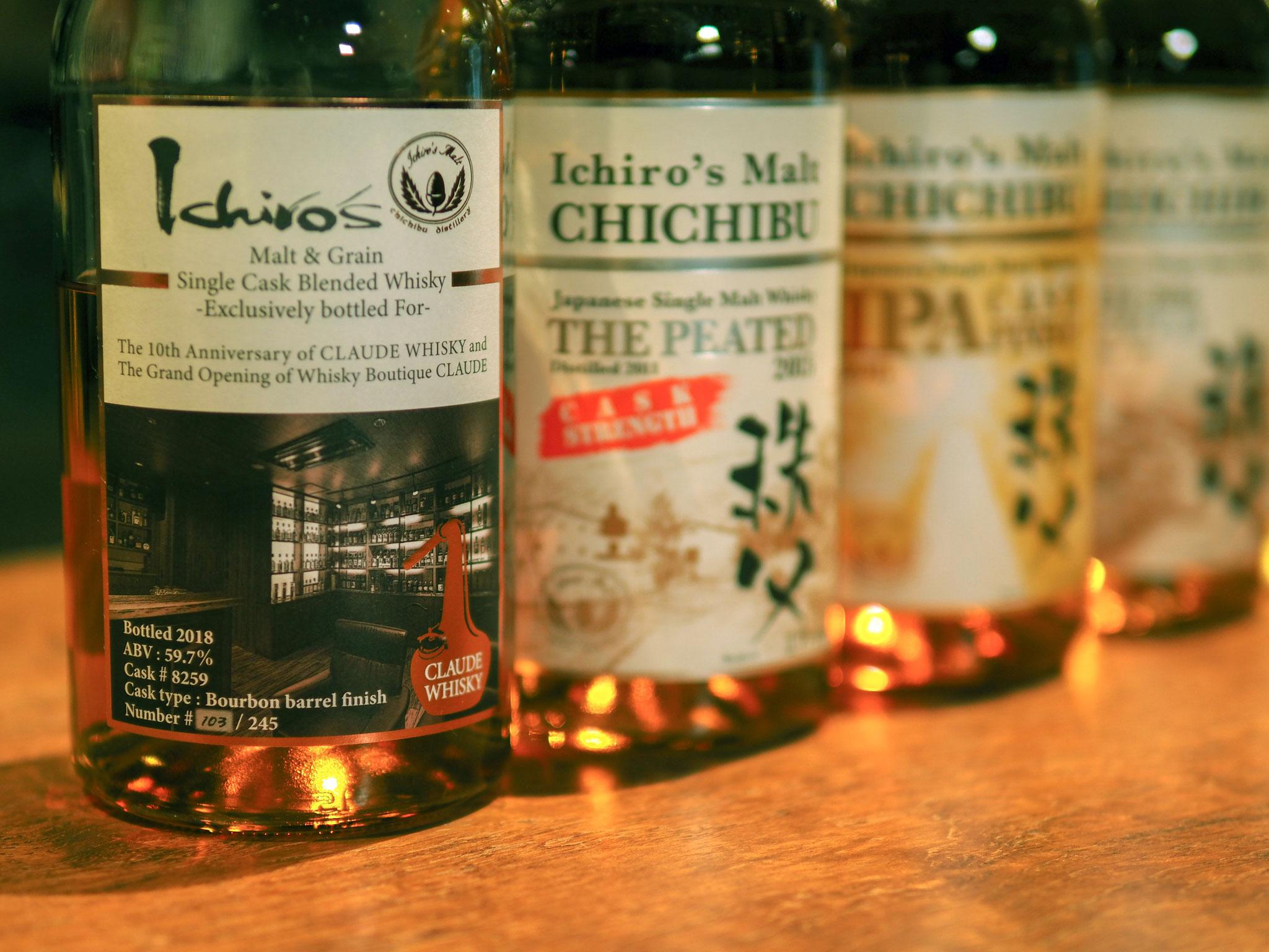 """Claude Whisky""など限定物も取り扱っています。"