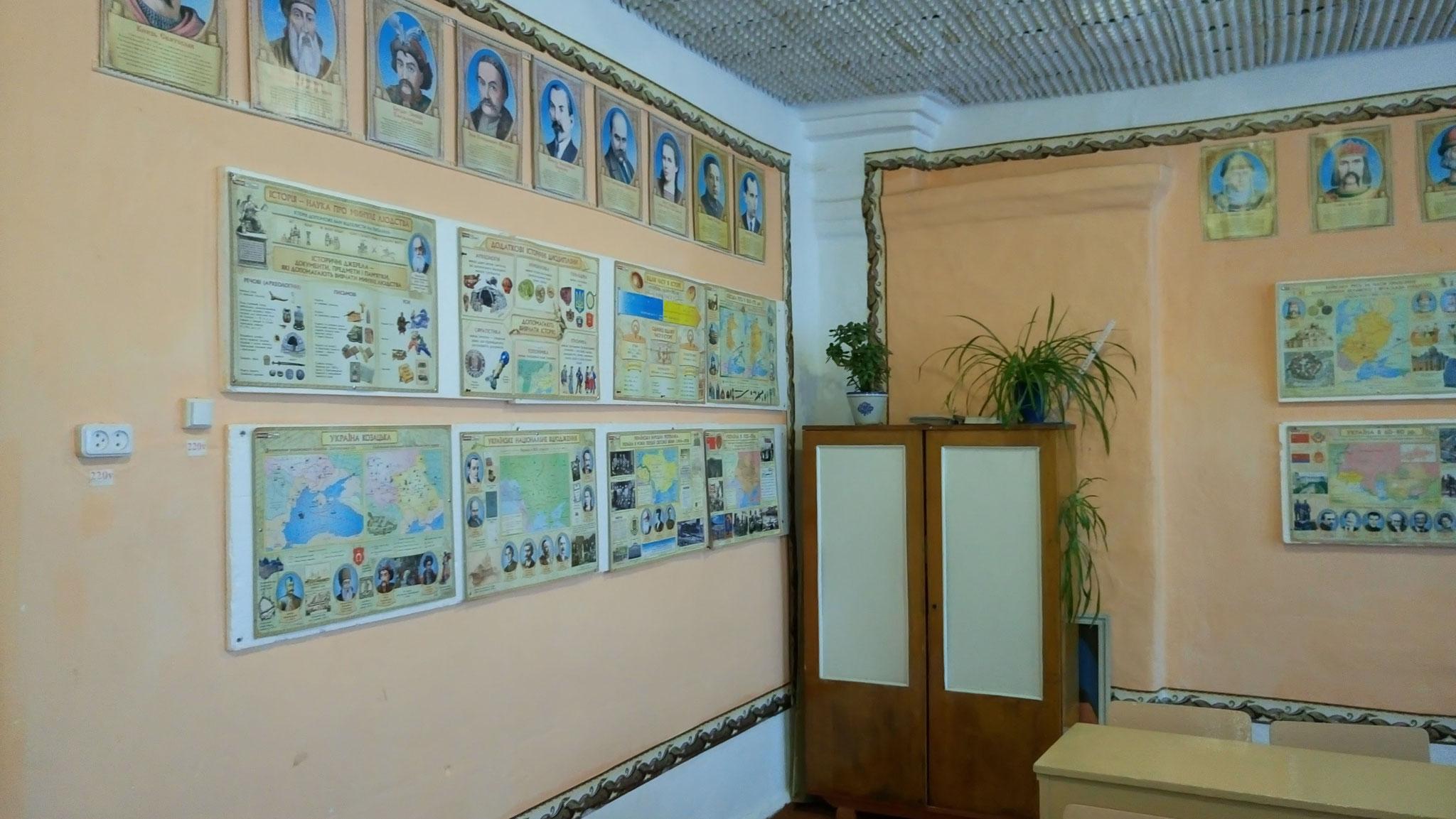 Кабінет історії