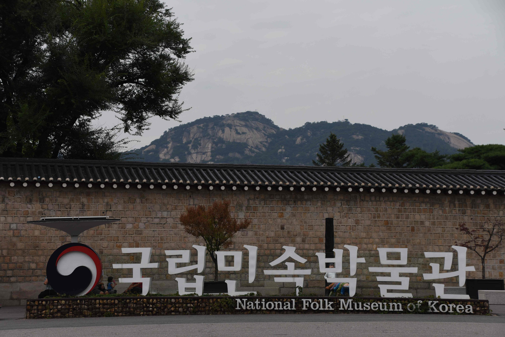 Vor dem National Folk Museum of Korea