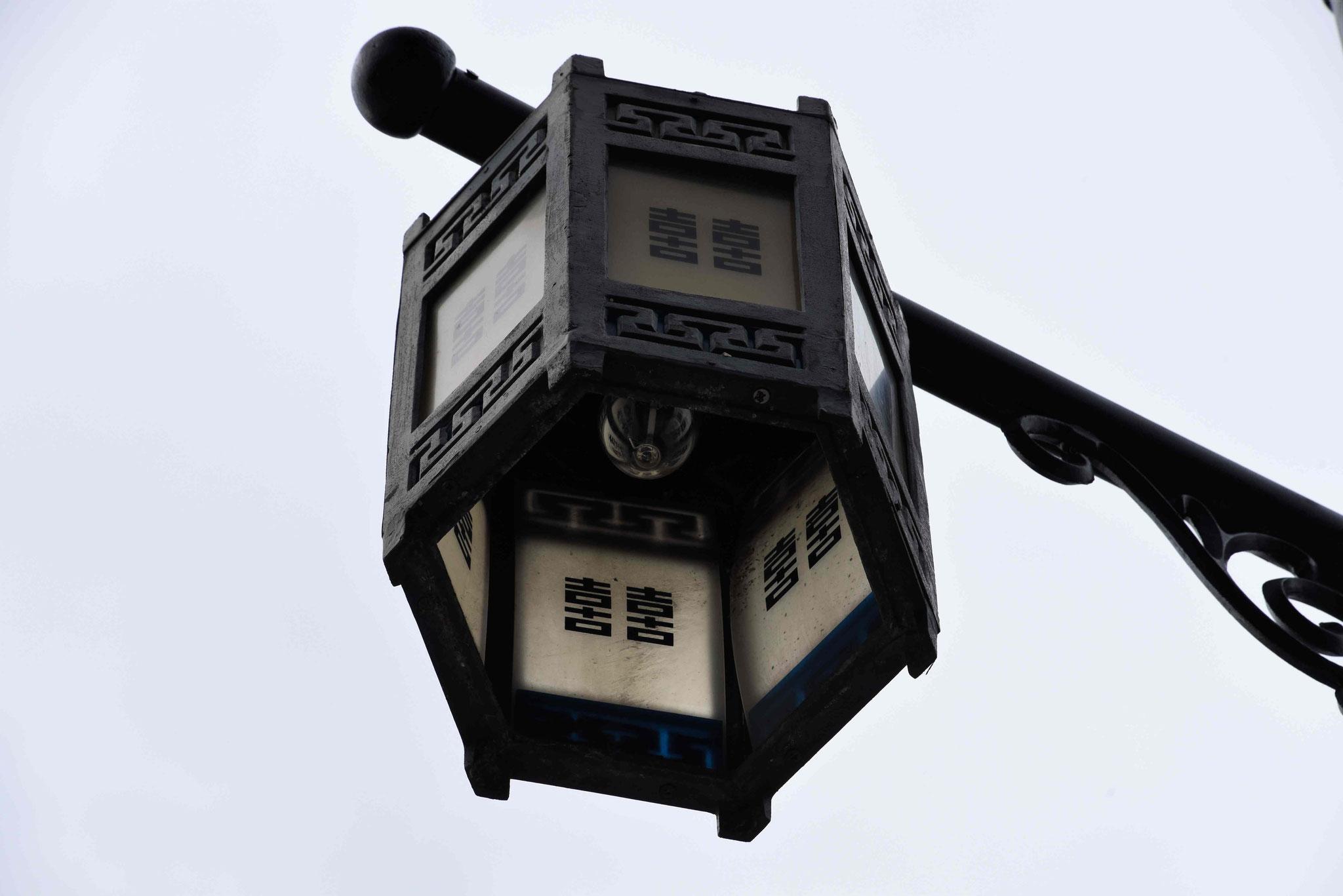 Alte Straßenlampe