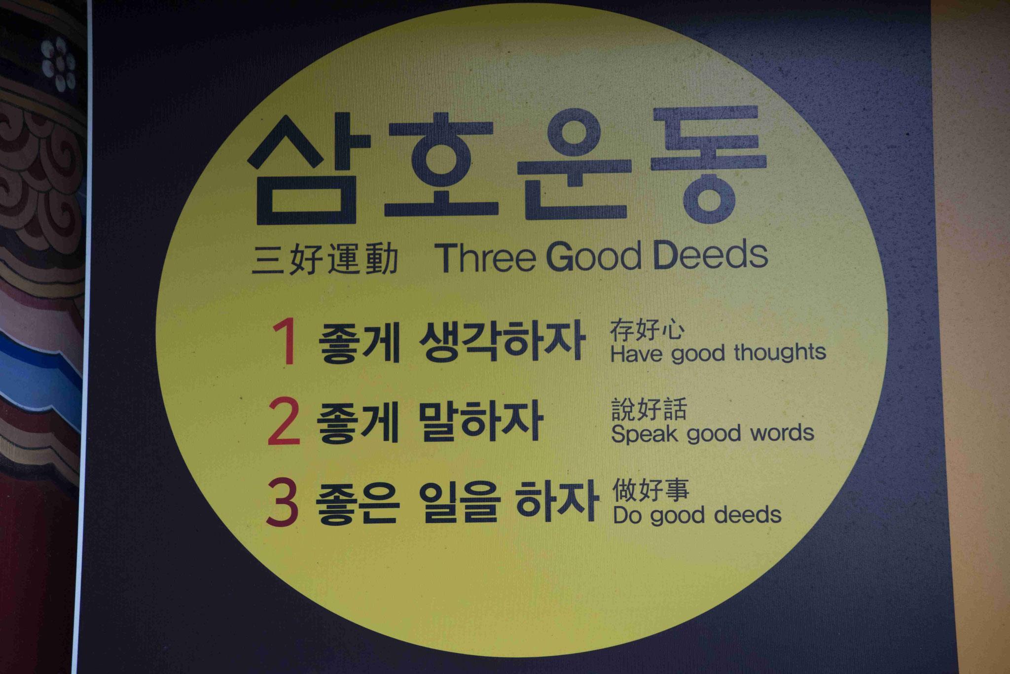 Die Aufgabe eines guten Buddisten