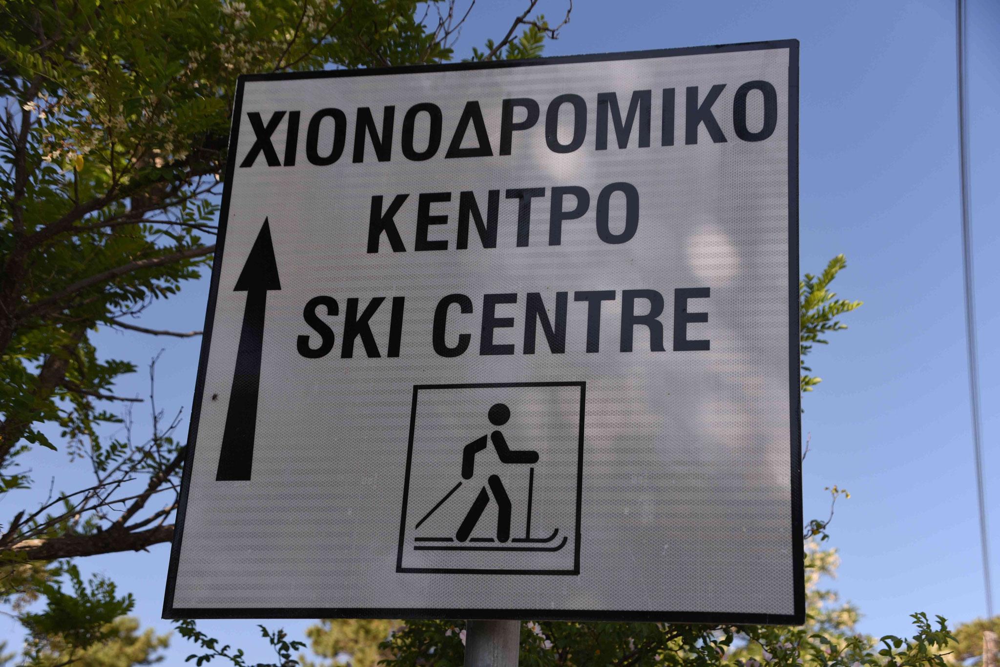 Und wer es nicht glaubt: Skifahren ist hier möglich