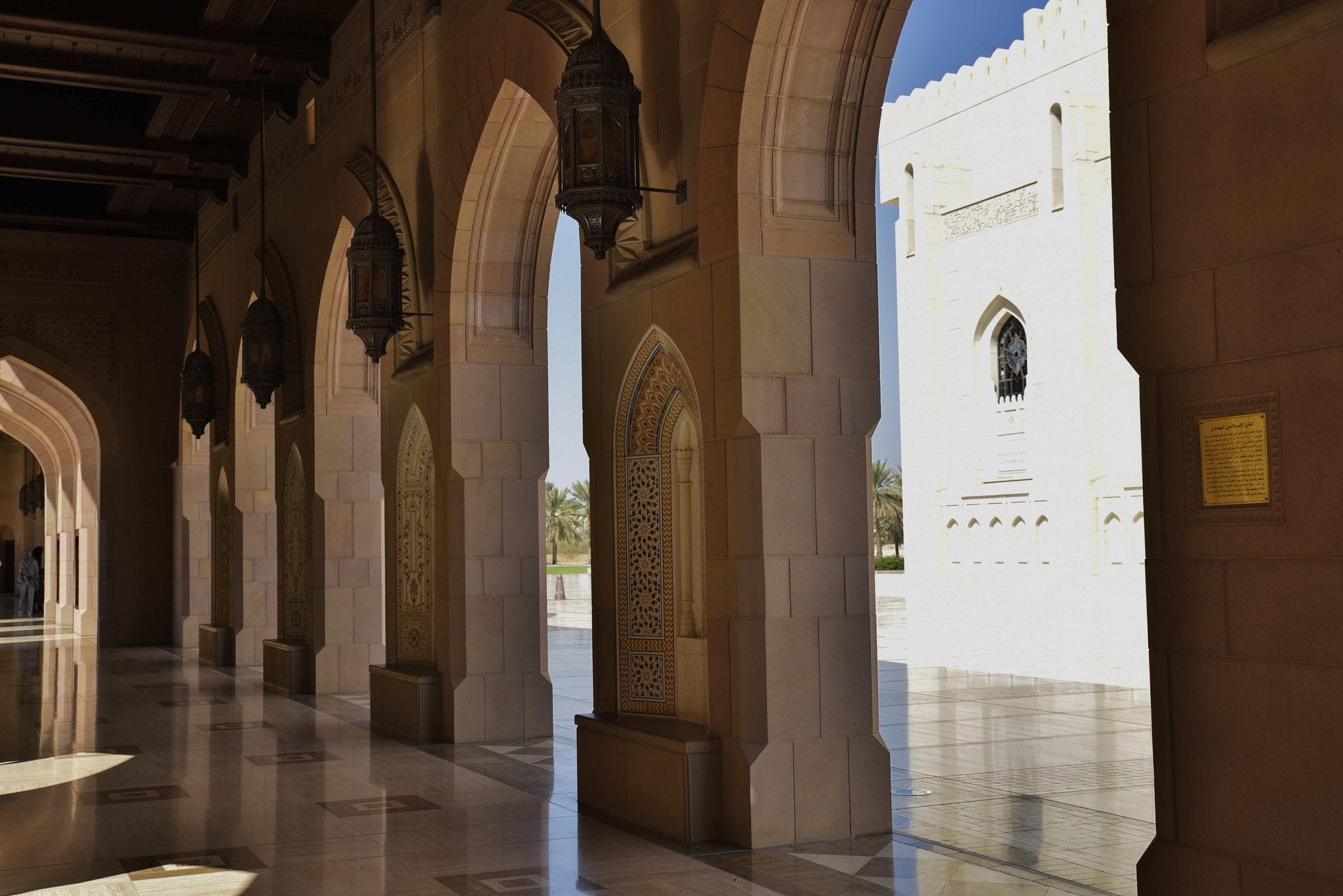 Säulengang - jeder in einem anderen muslimischen Stil