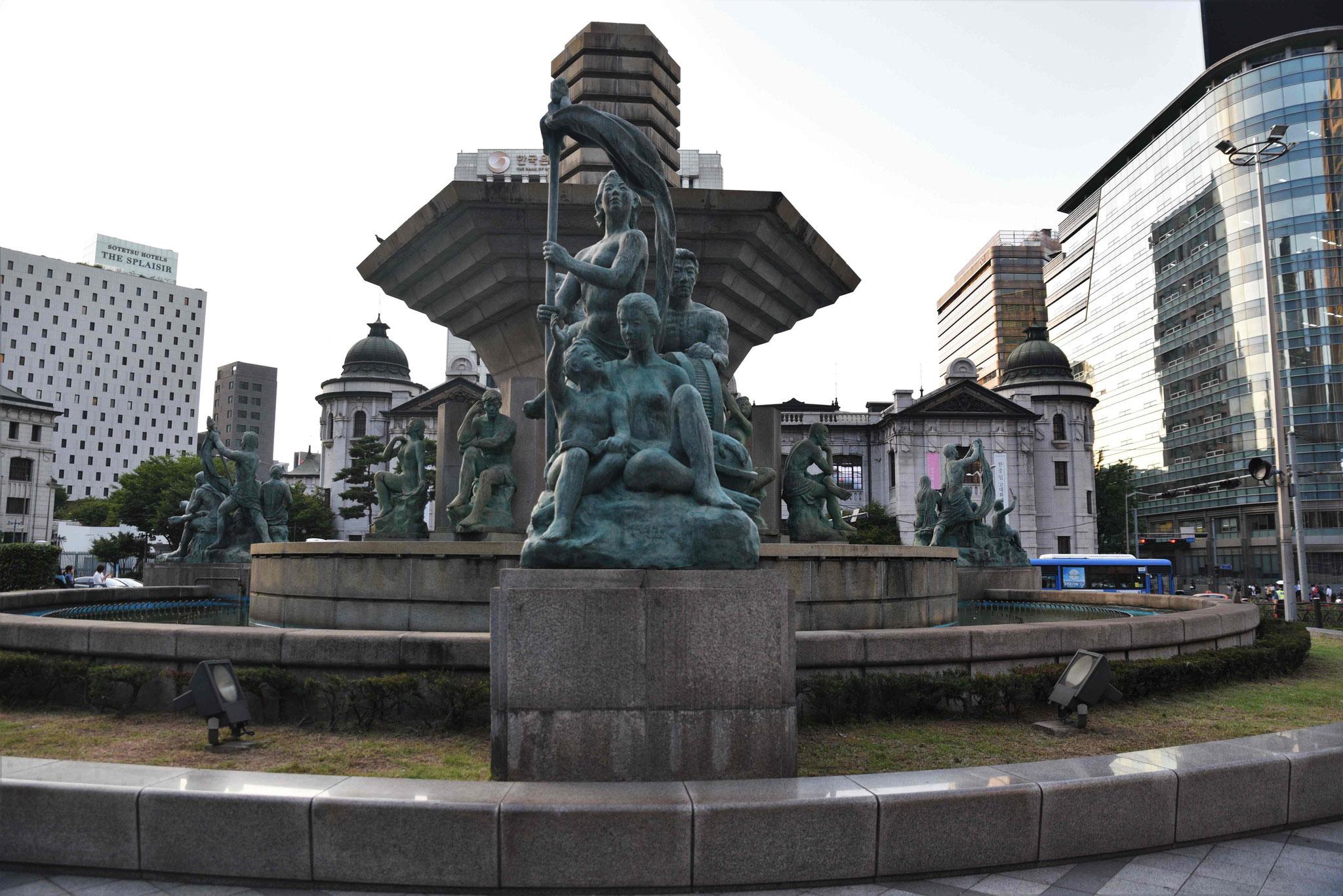 Brunnen in der Nähe des Ginseng-Marktes