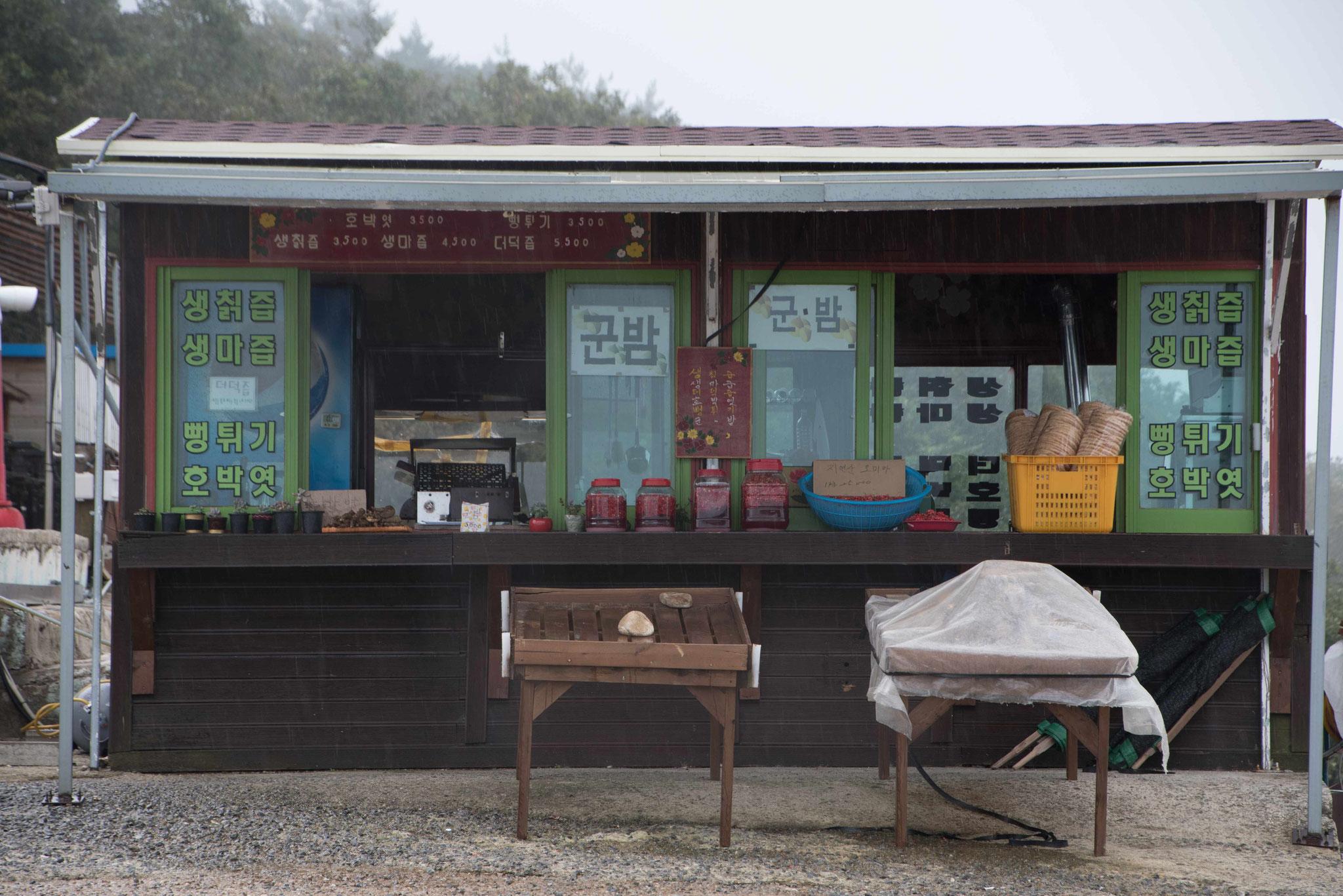 Souvenirshop und kleiner Kiosk zugleich