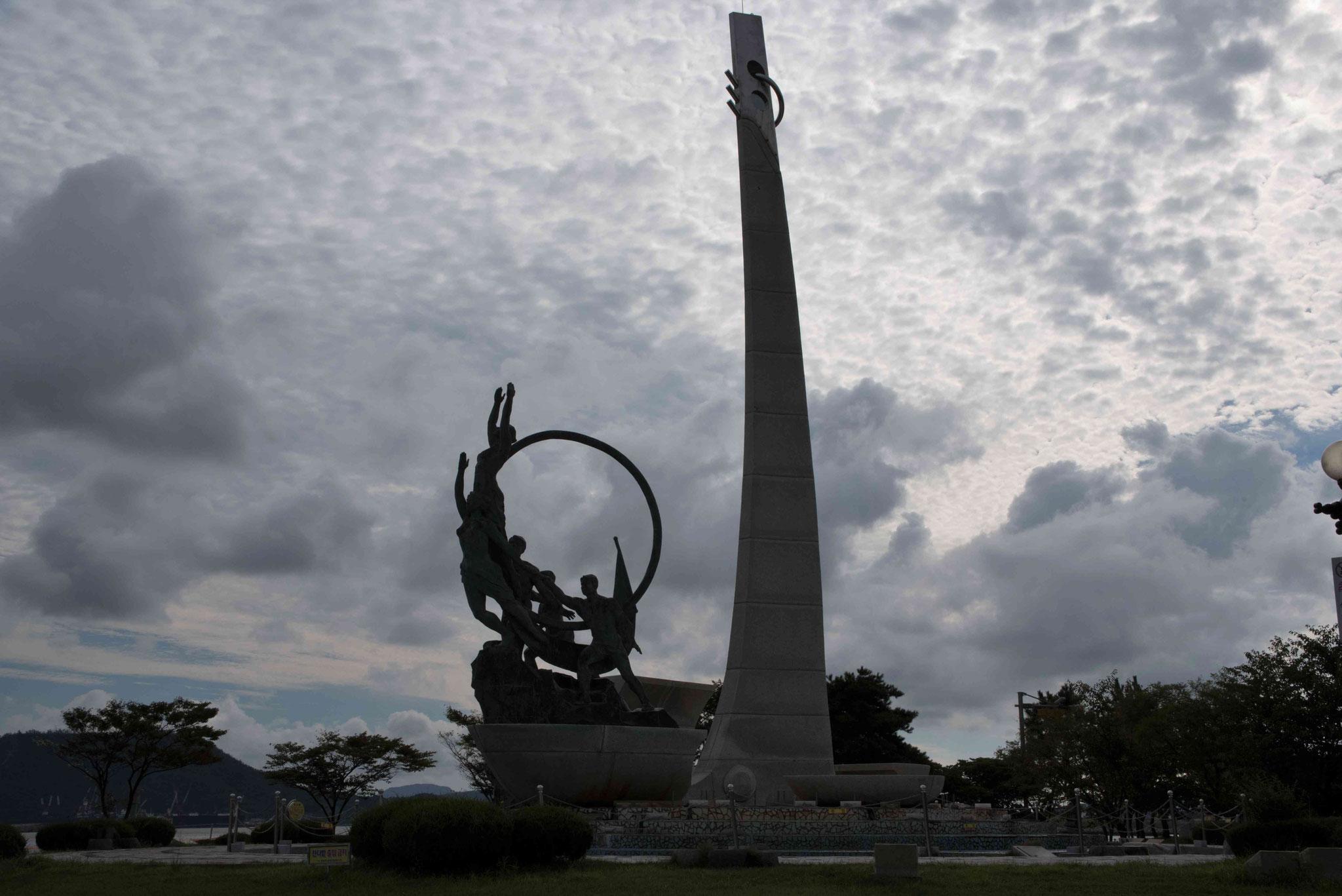 Denkmal in Mokpo