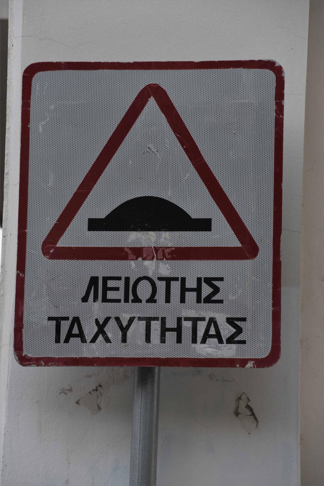 Straßenschild II