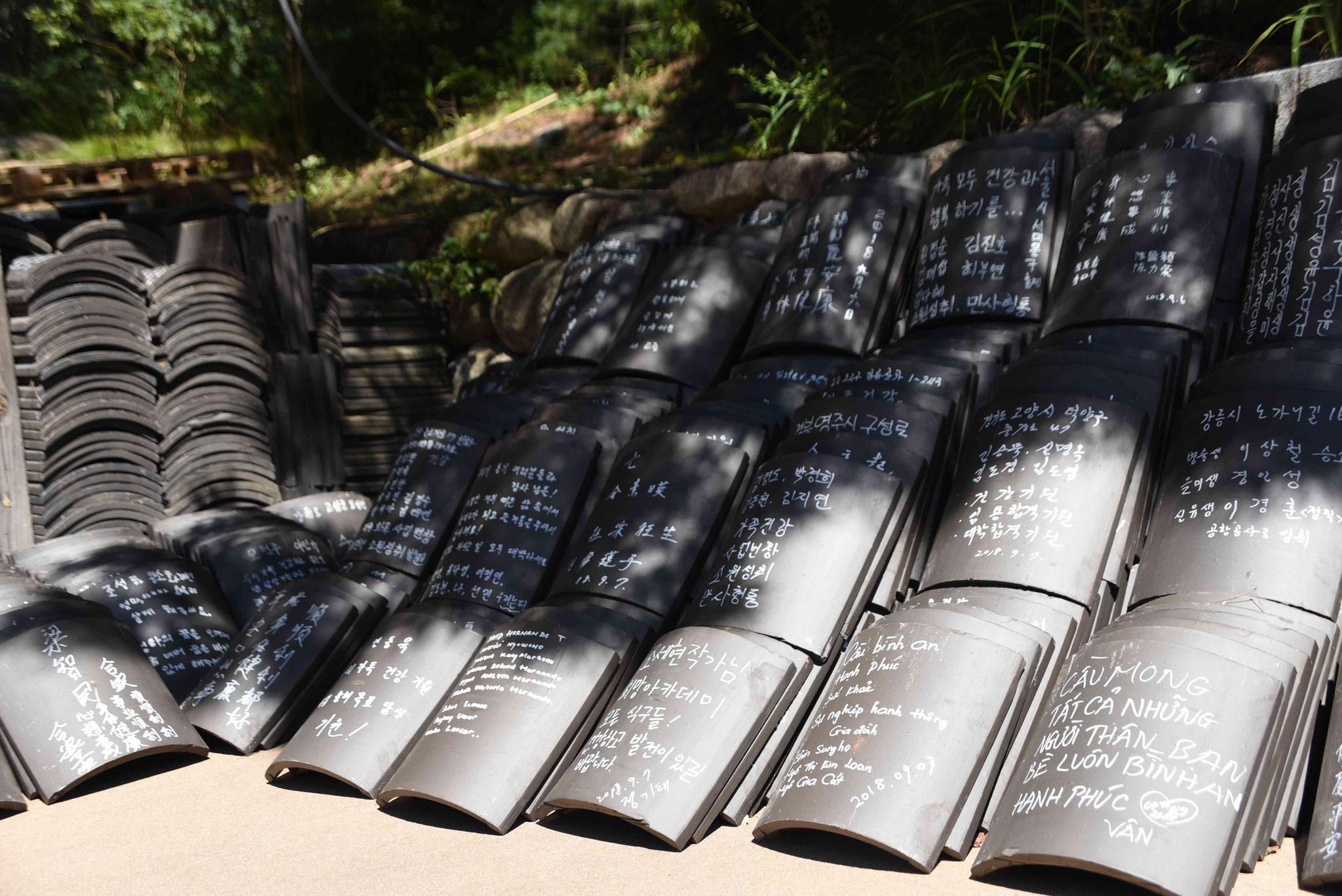 Ziegel - für 10000 Won zu kaufen