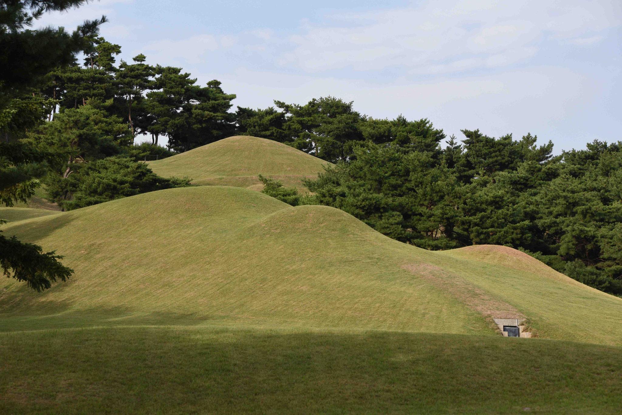 Grabfelder von Songsan-ri in Gongju