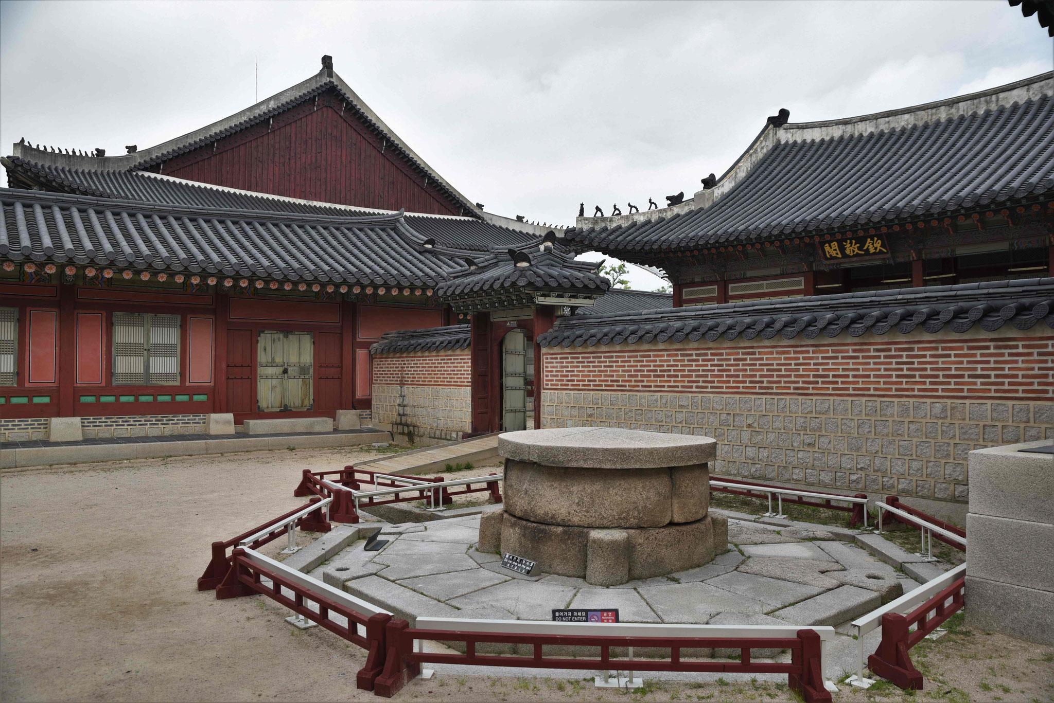 Außenanlage im Palastgelände Gyeongbokgung