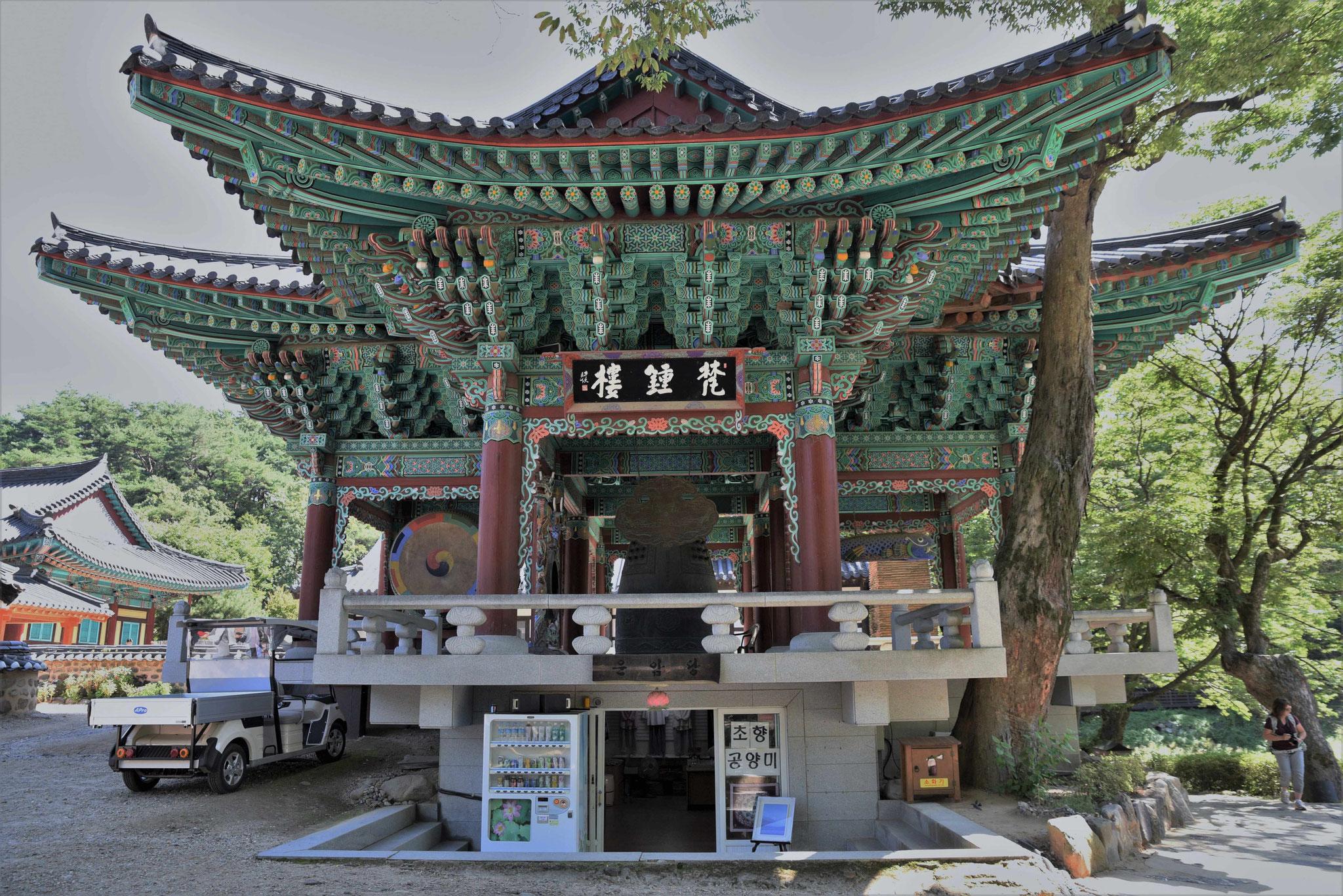 Glockenpavillon (Beomjonggak)