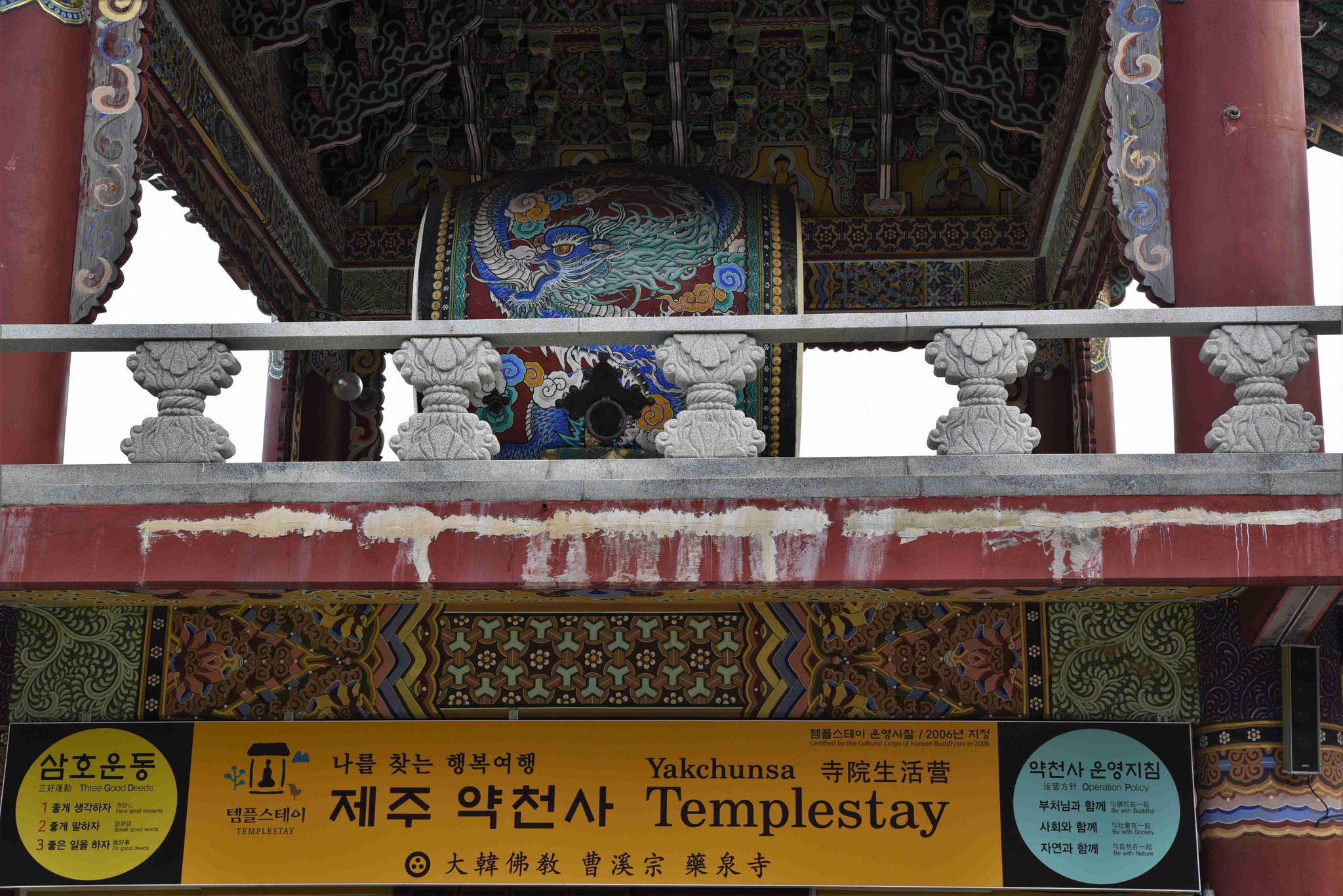 """Beim nächsten Mal vielleicht auch einen """"tempelstay"""" einplanen?"""