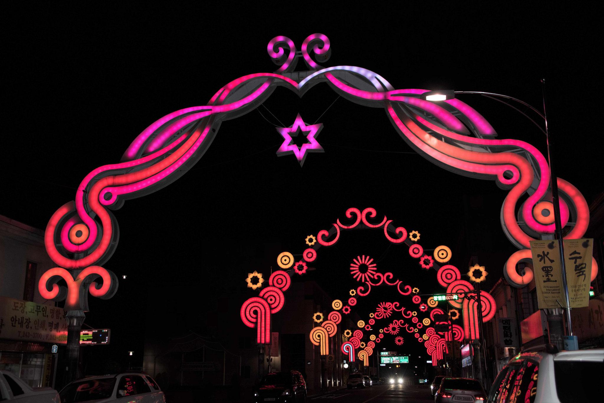 Straßenbeleuchtung in Mokpo I