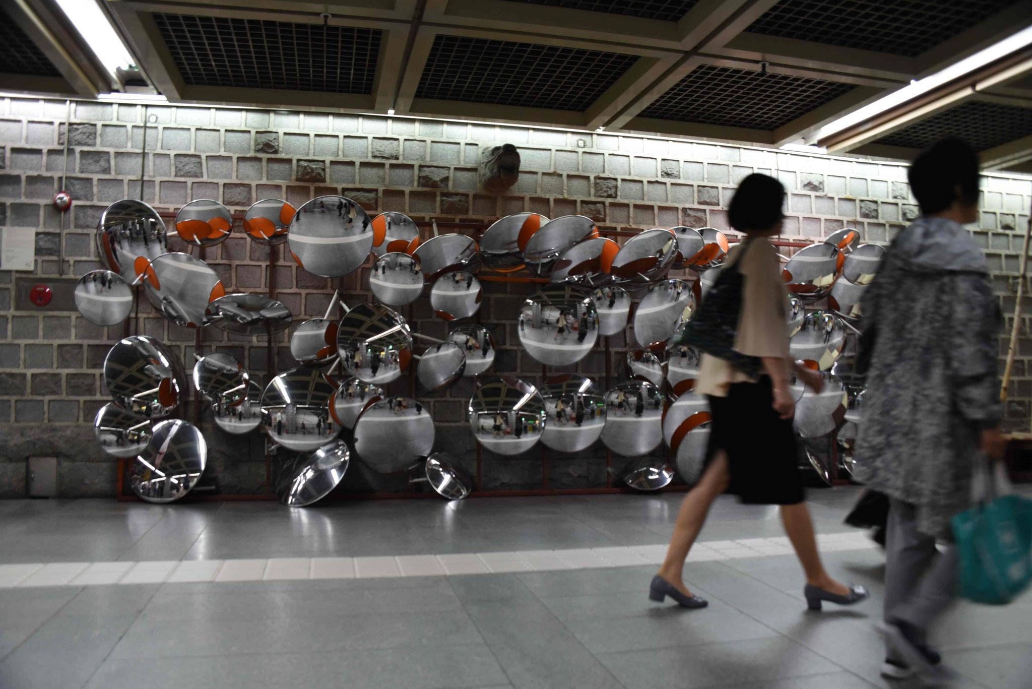 Von der U-Bahn zum Gyeongbokung