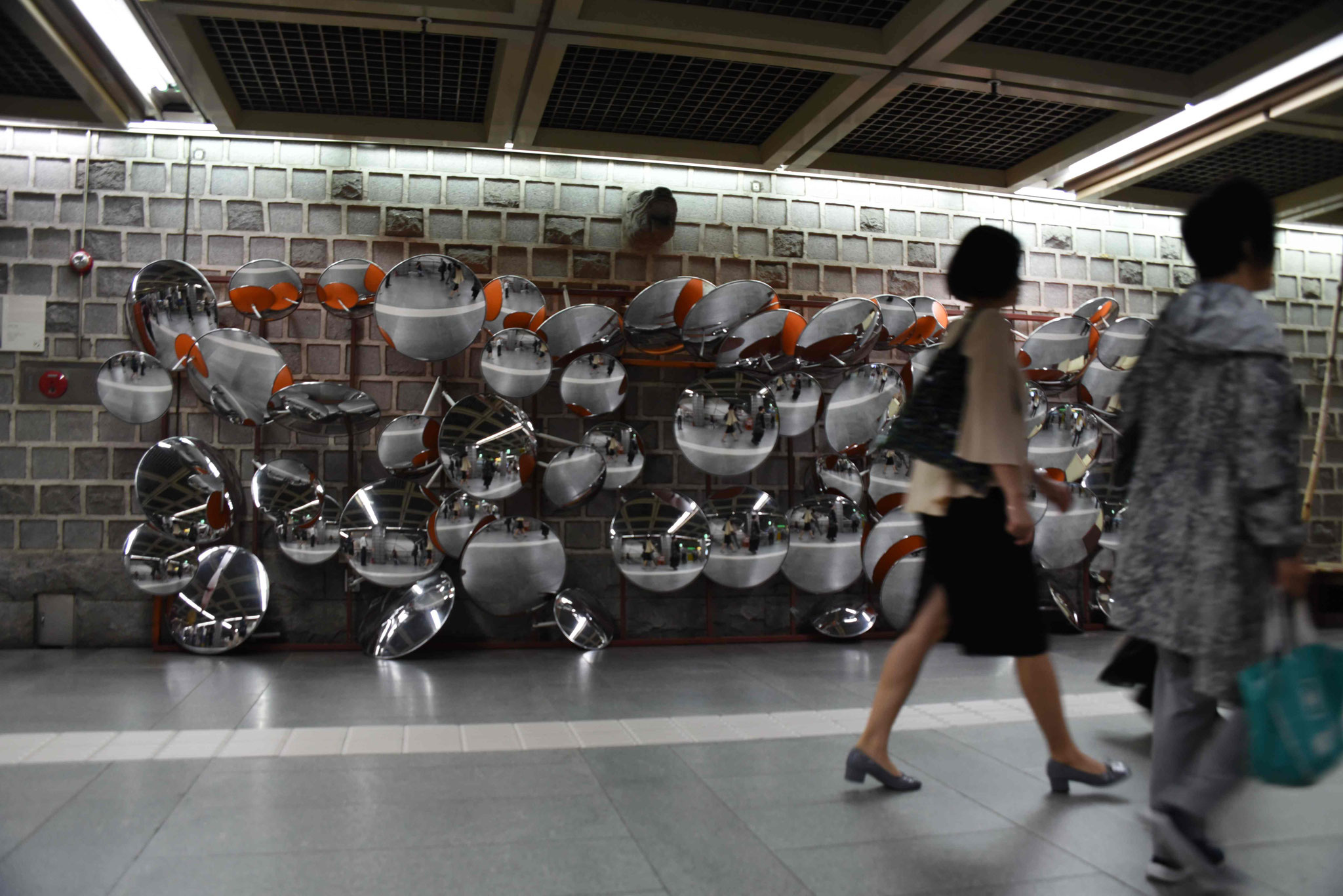 U-Bahn-Haltestelle beim Gyeongbokung-Palast