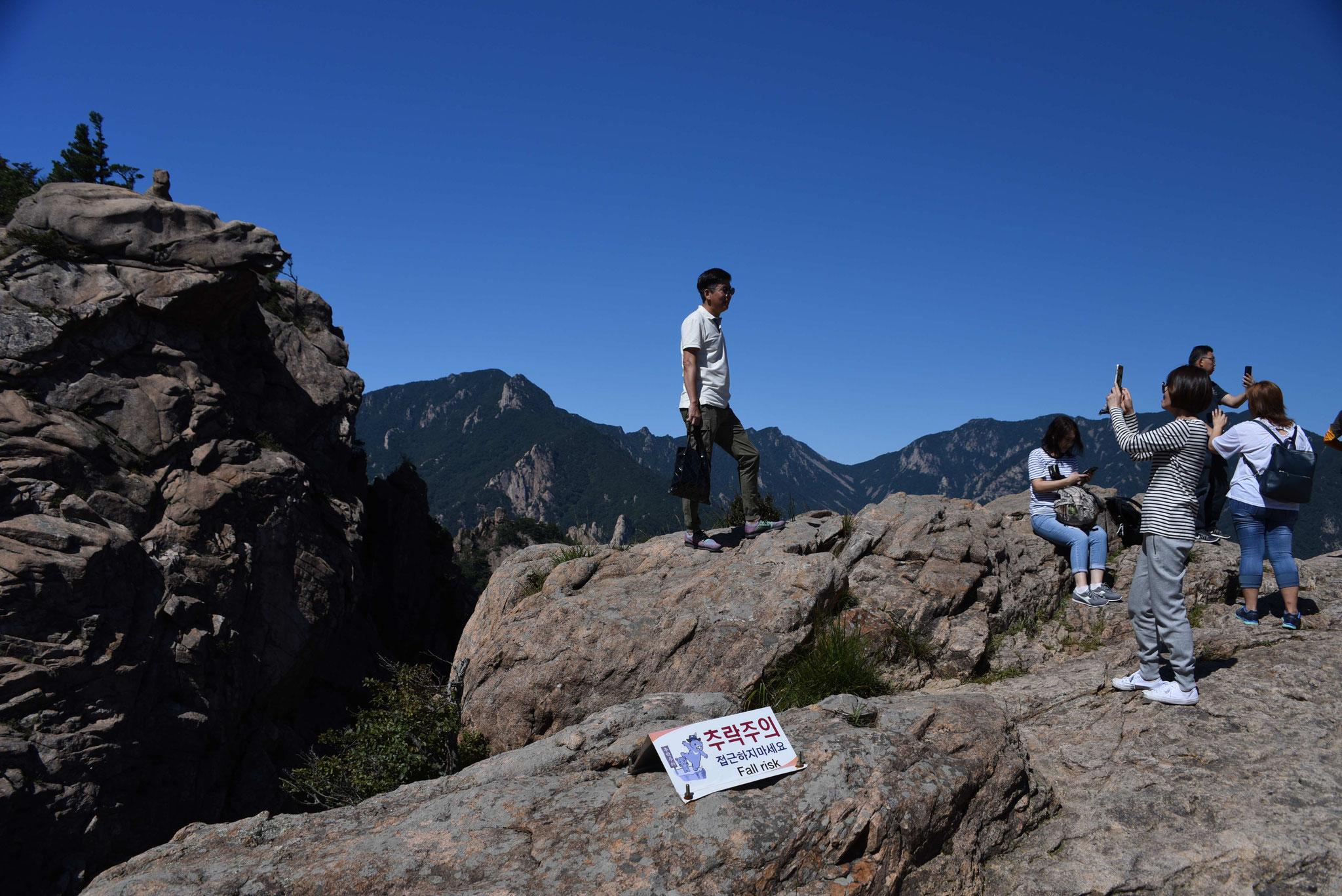 Auf einem Berg des Seoraksan-NP