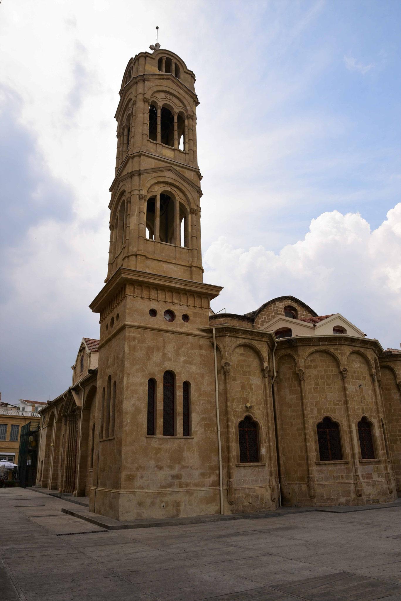 Faneroméni-Kirche I