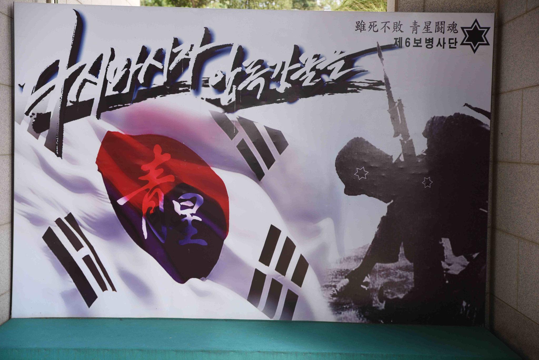 Südkoreaflagge mit Soldat