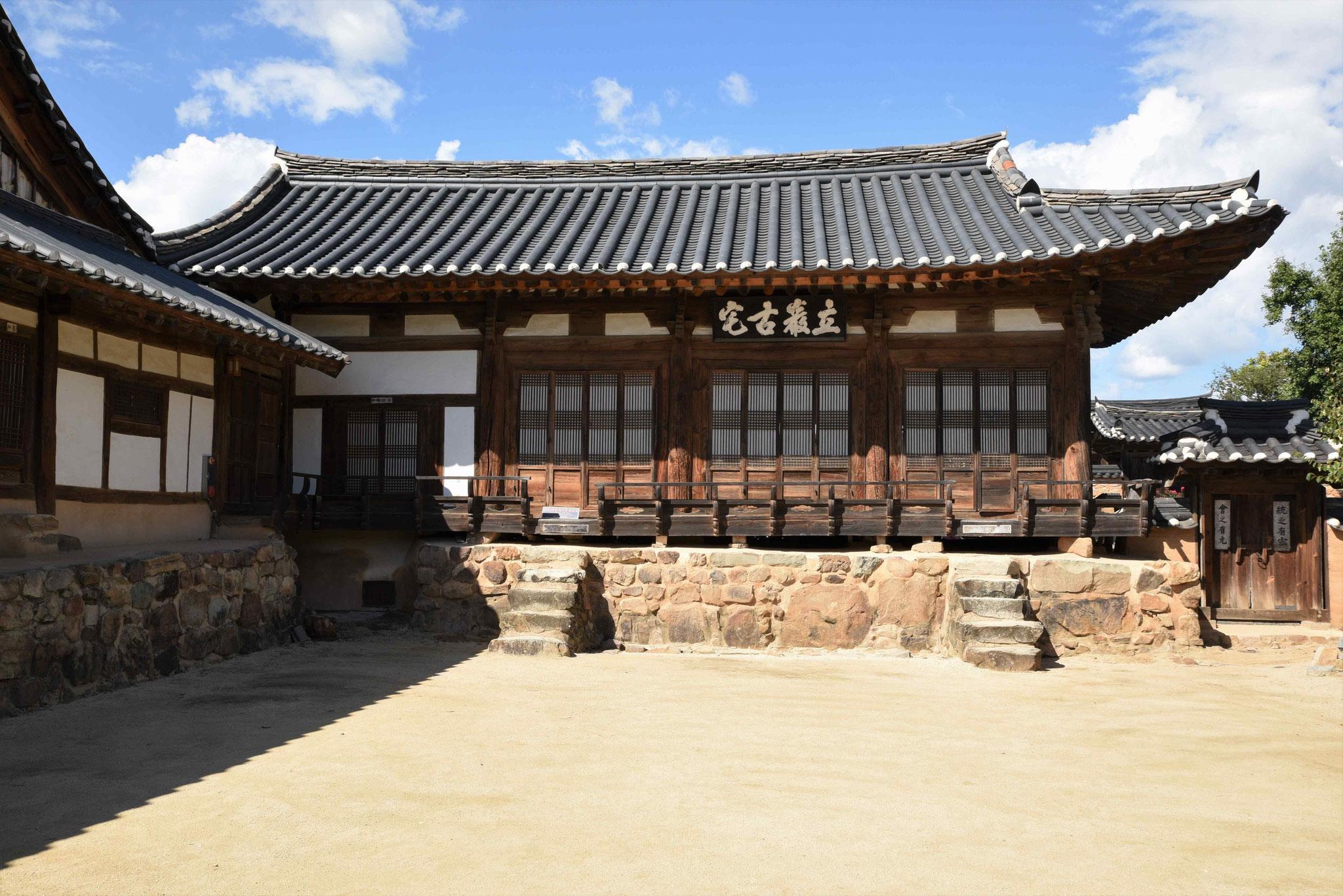 Innenhof eines Hanok I