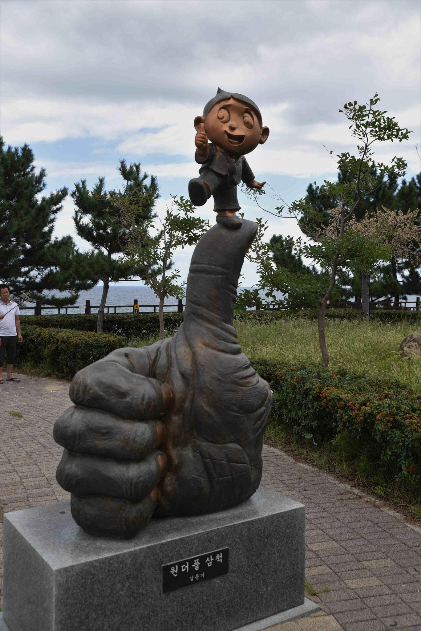 Koreanische Kunst I