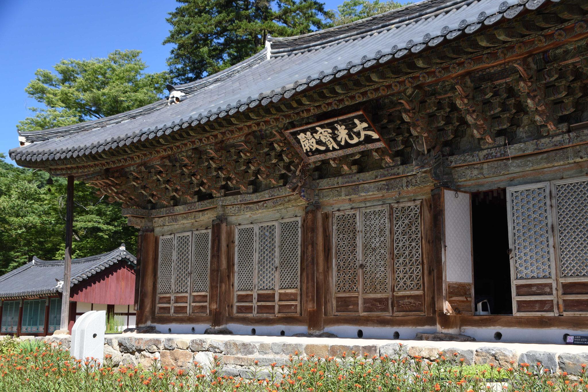 Einer von mehreren Tempelgebäuden