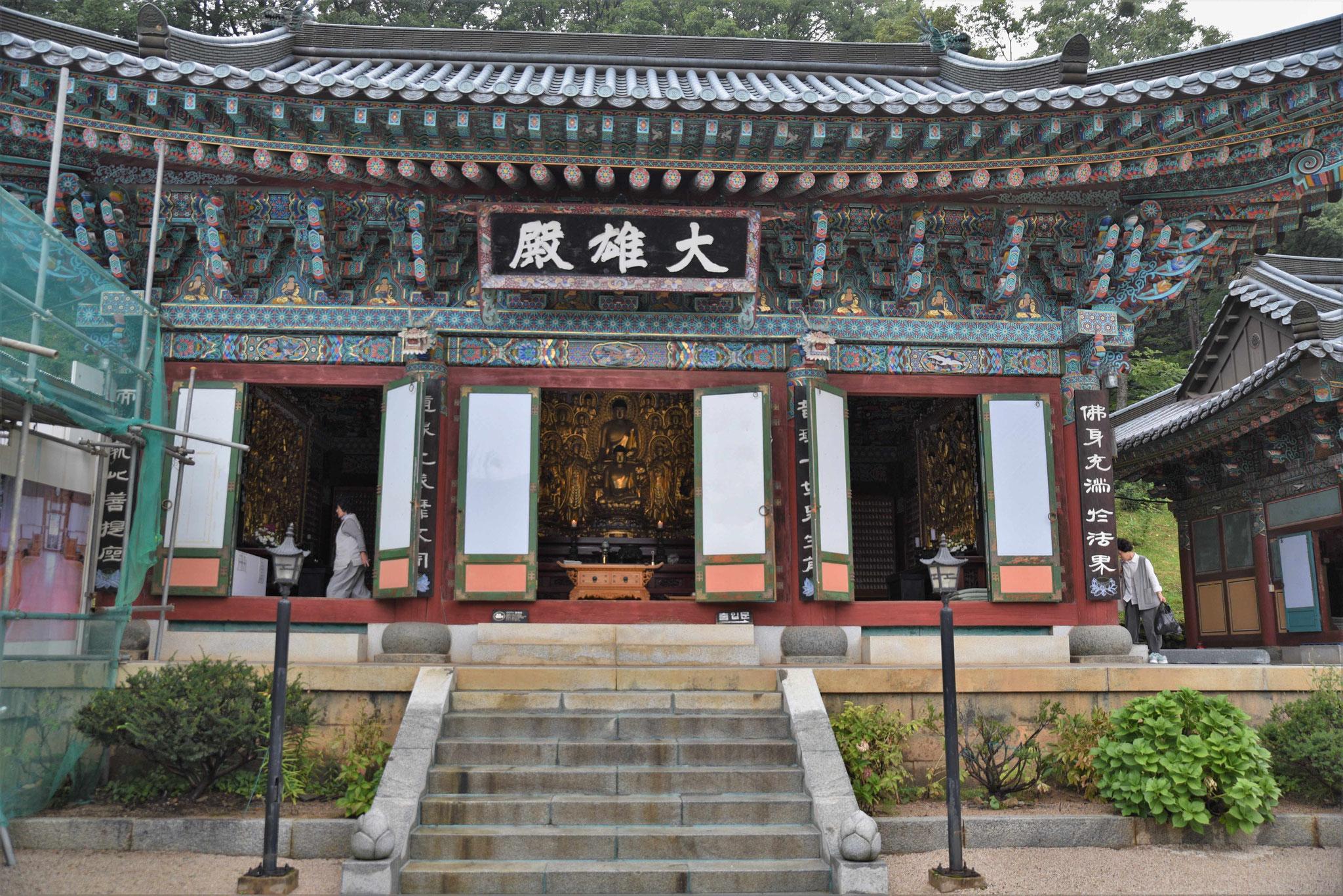 Aufstieg zum Tempel