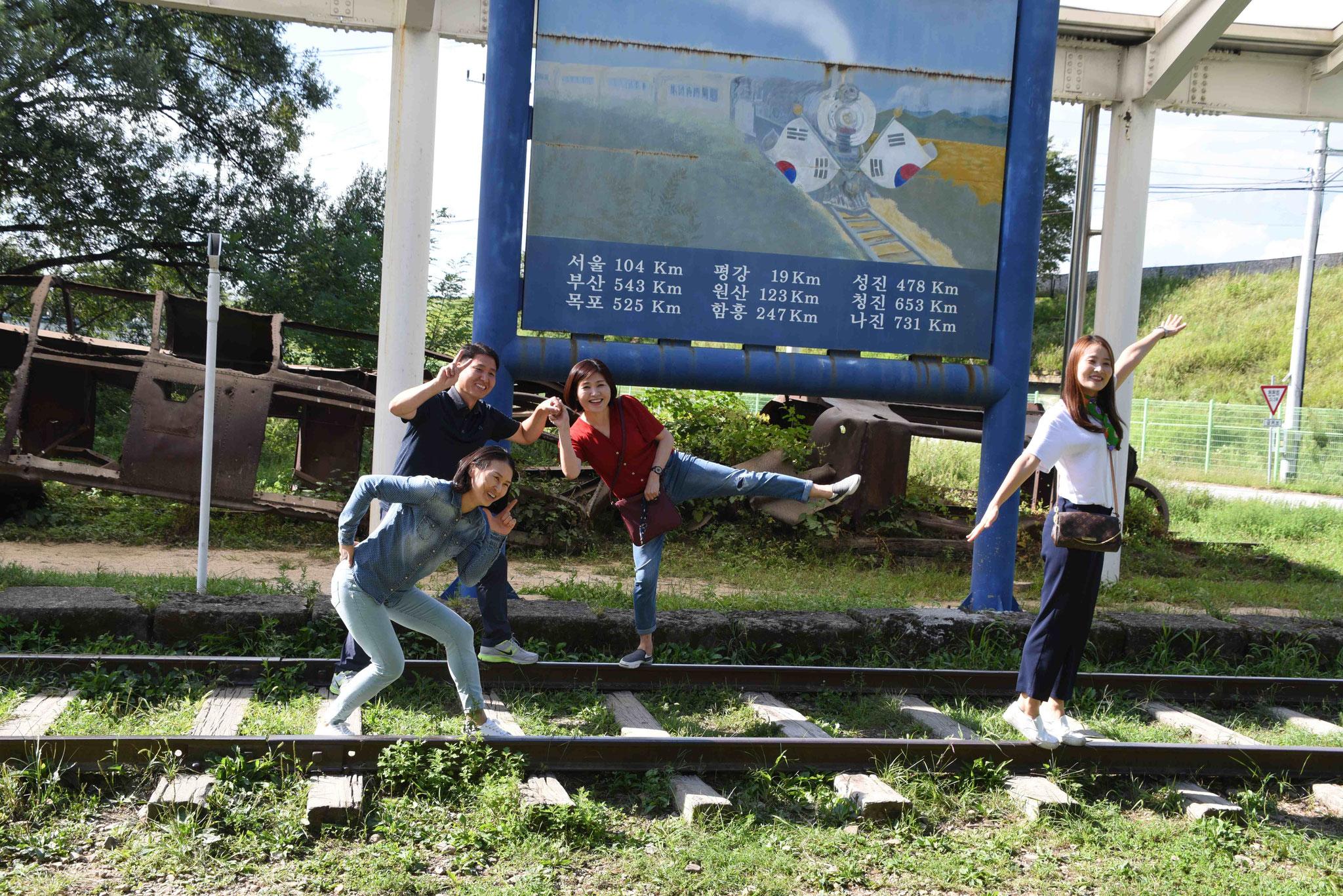 Erinnerungsbild an einer zerstörten Zuglinie nach Nordkorea