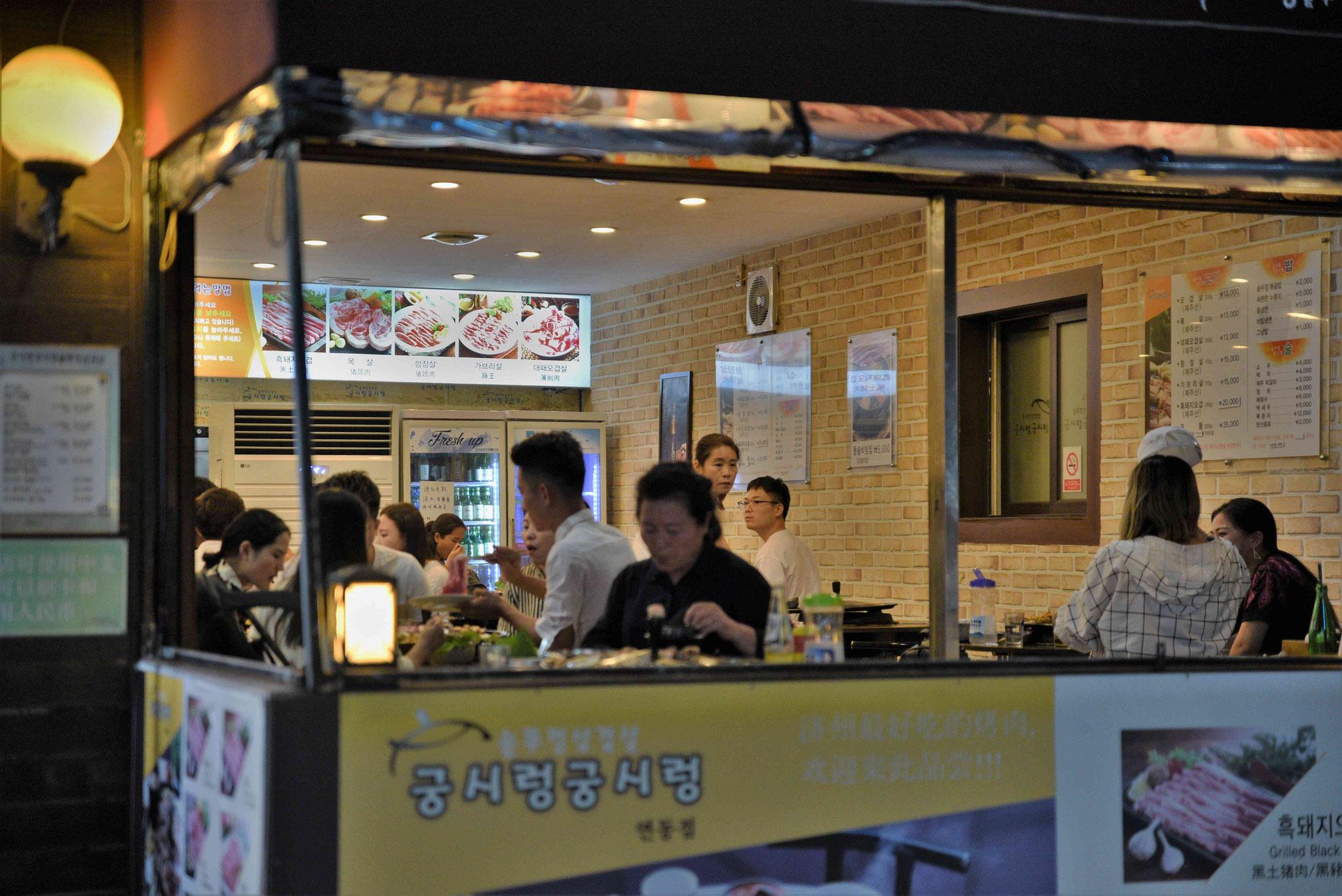 Koreanisches Lokal