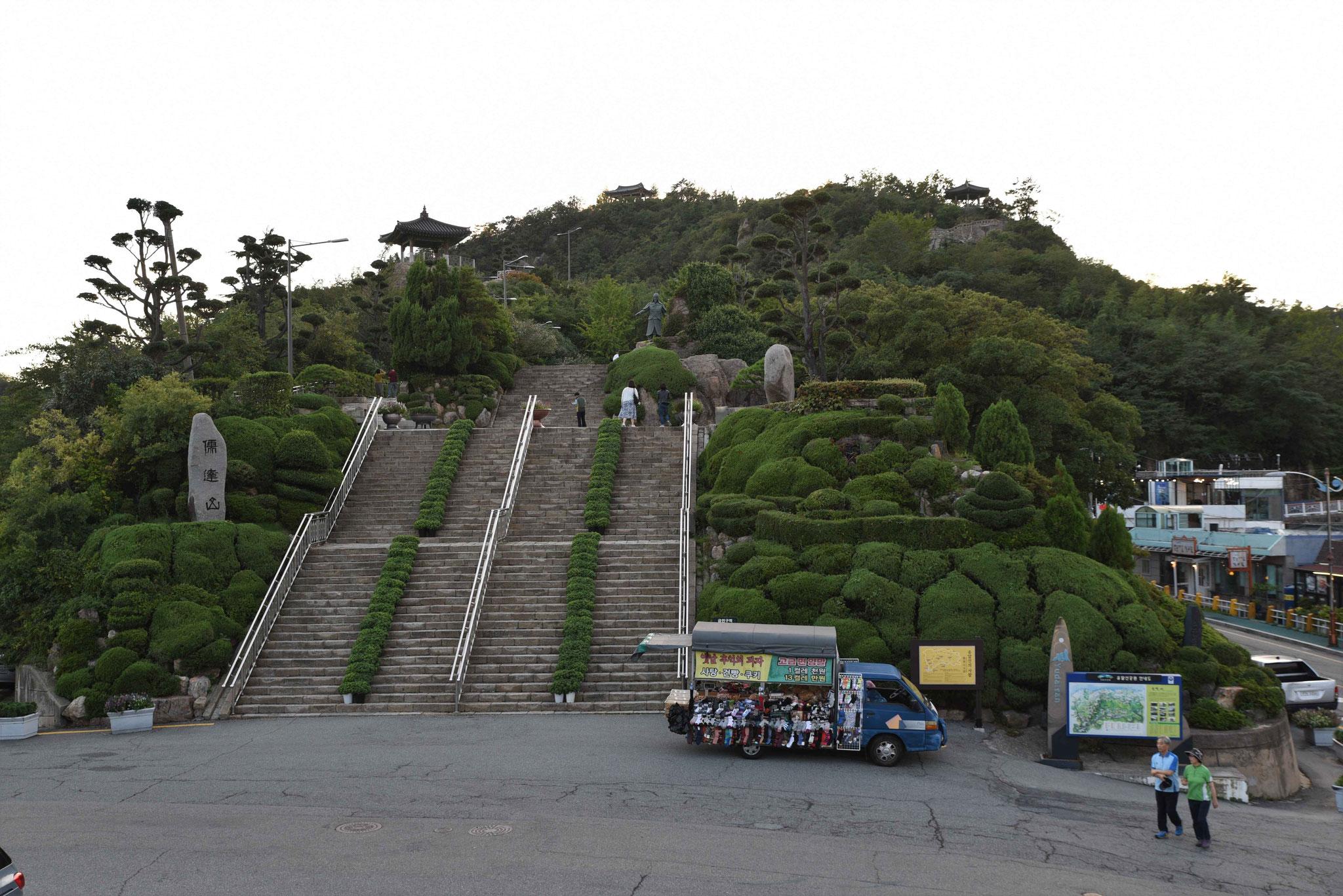 Ein- und Ausgang des Yudalsan-Parks