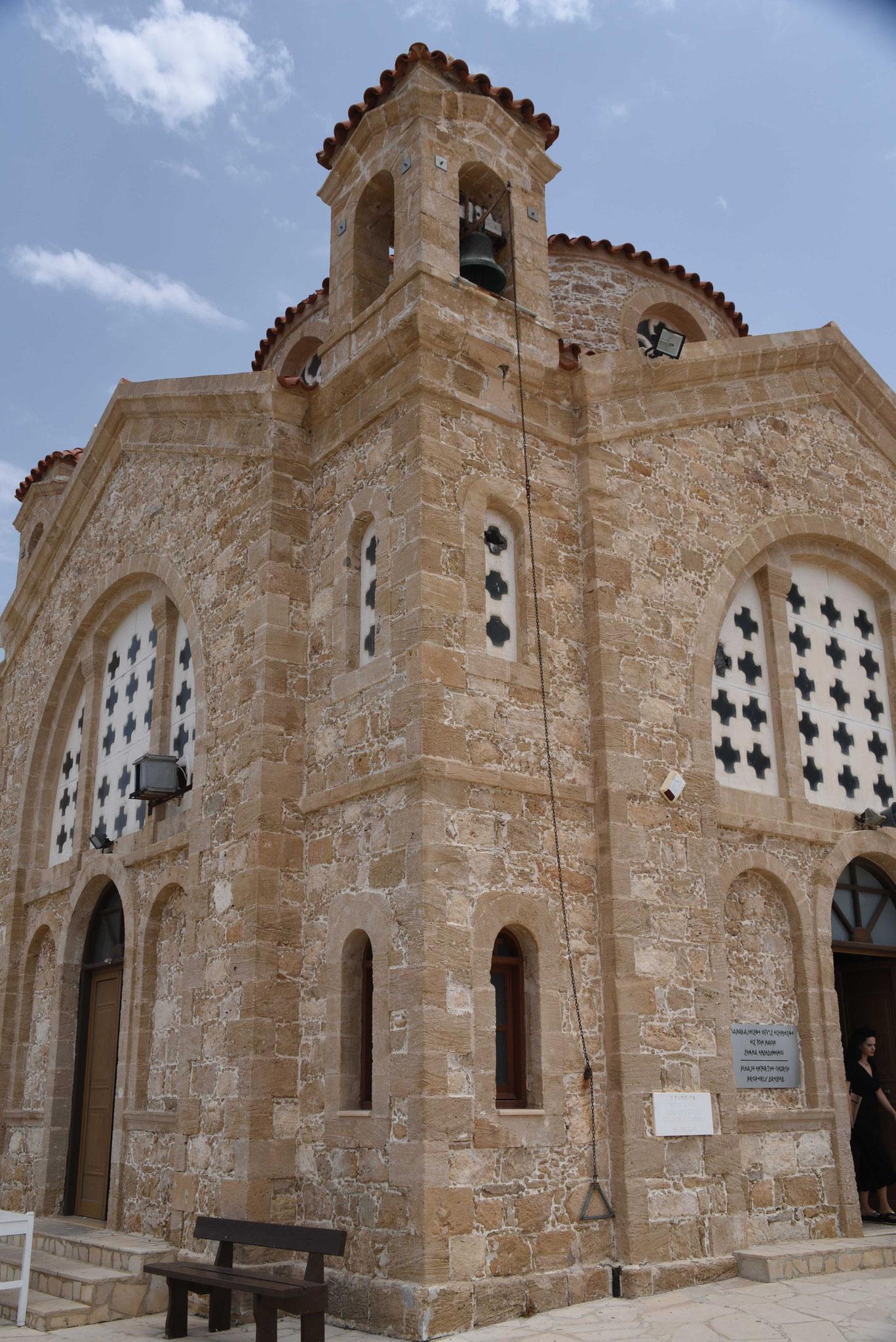 Die Kirche Agios Geórgios Pegalas