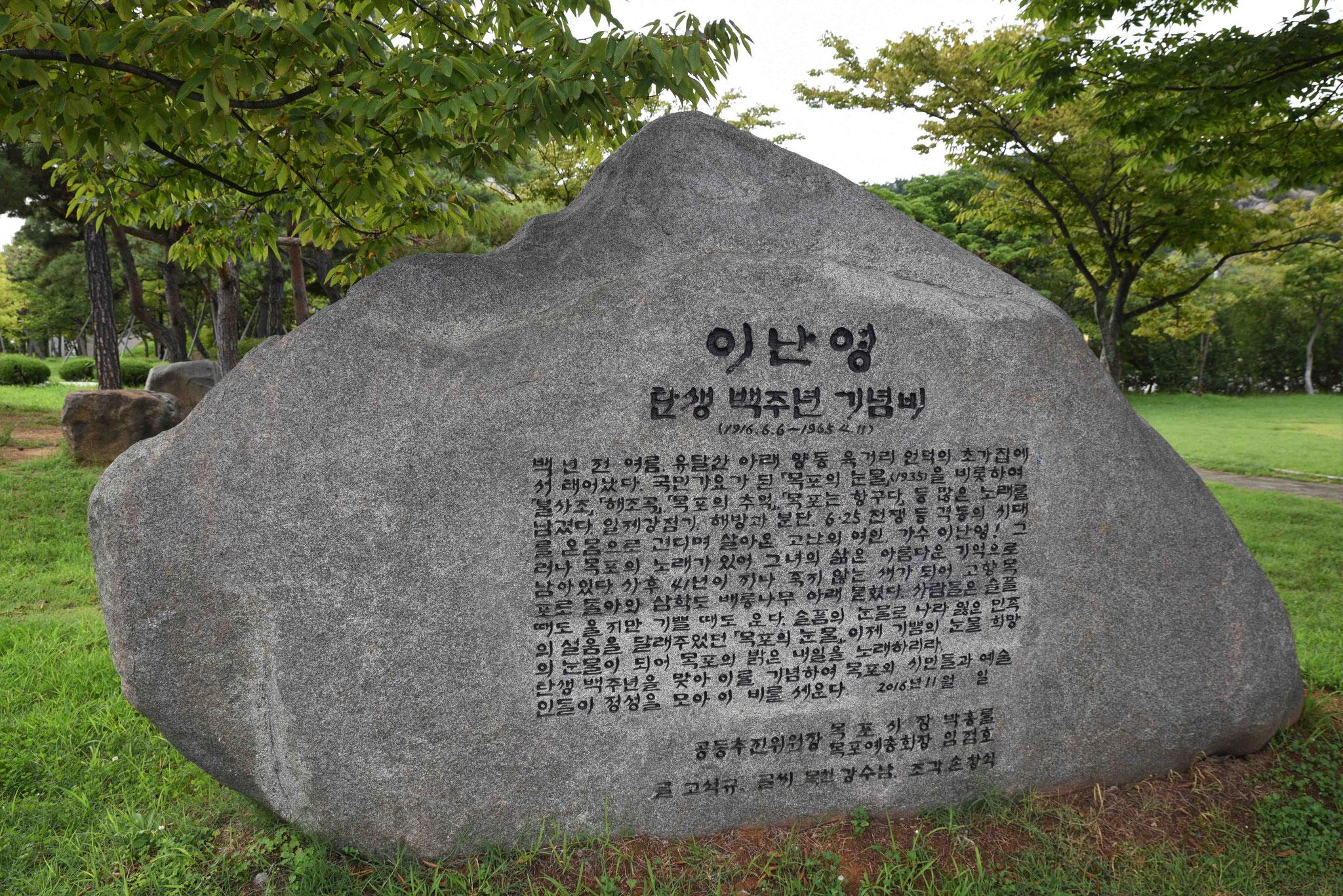Obelix im Land der Koreaner?