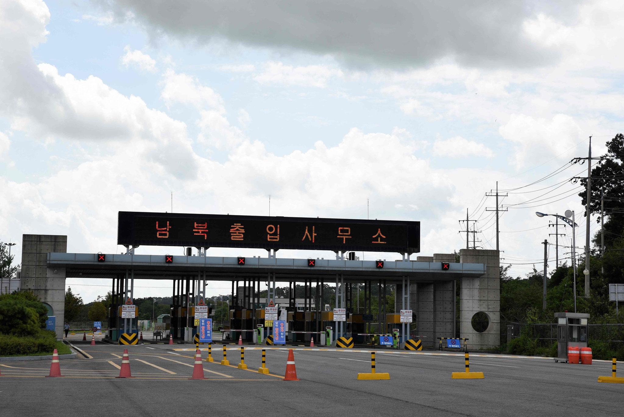 Grenzstation zur stillgelegten Arbeiterstatt im Norden