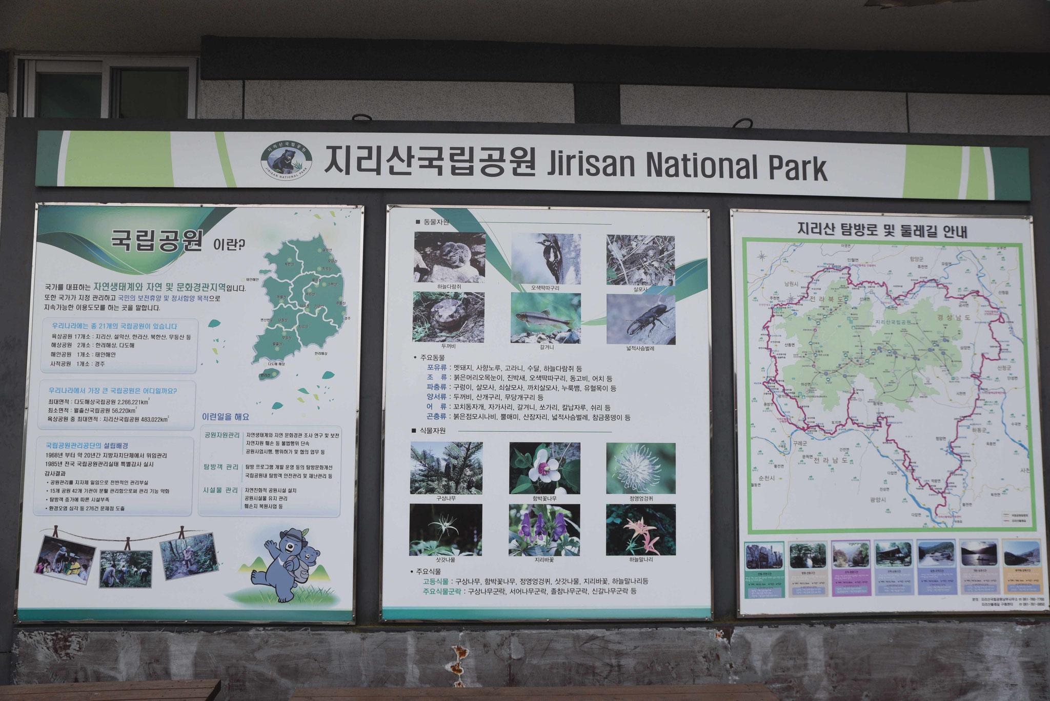 Leider alles relevante nur auf Koreanisch