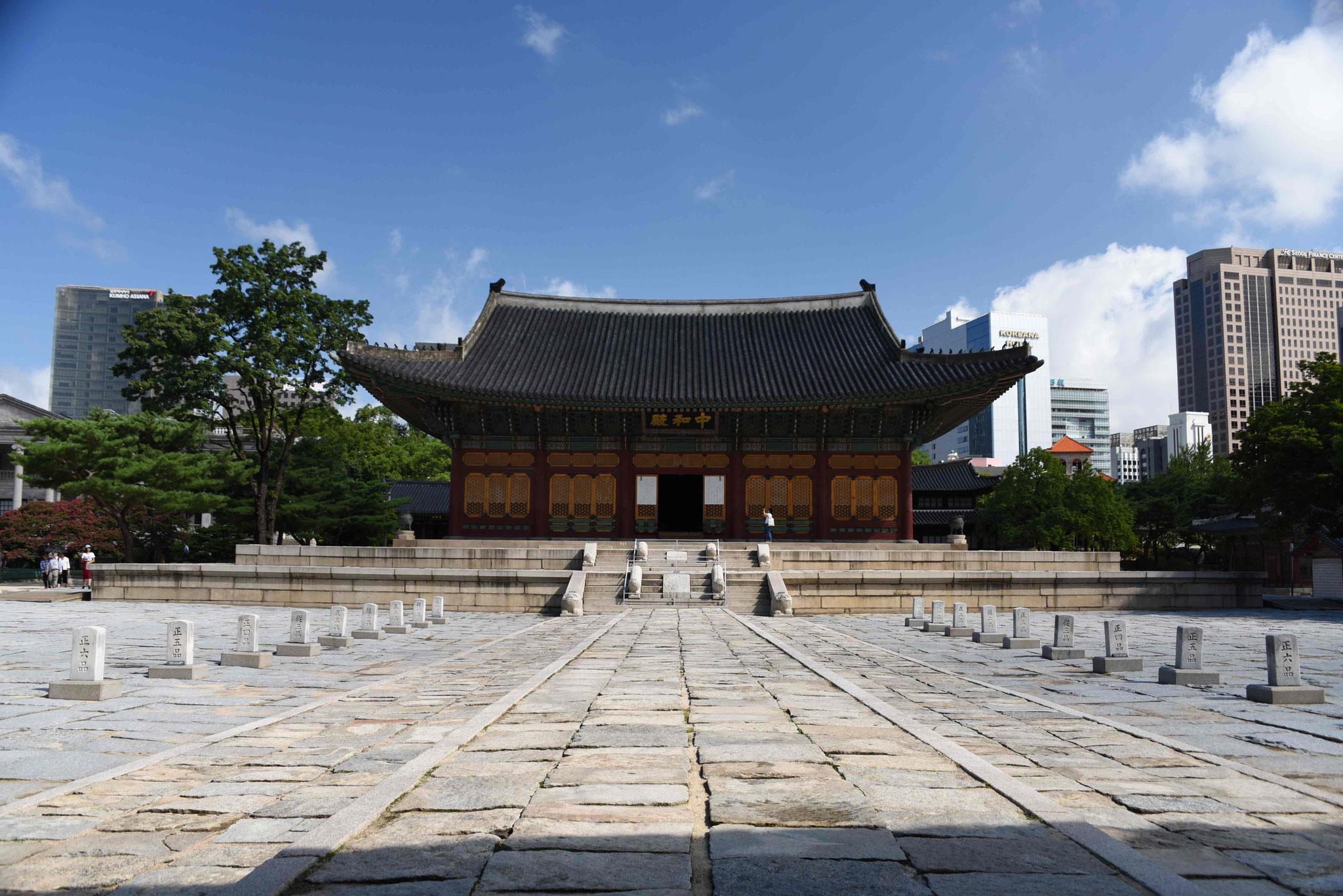 Krönungshalle des letzten koreanischen Kaisers